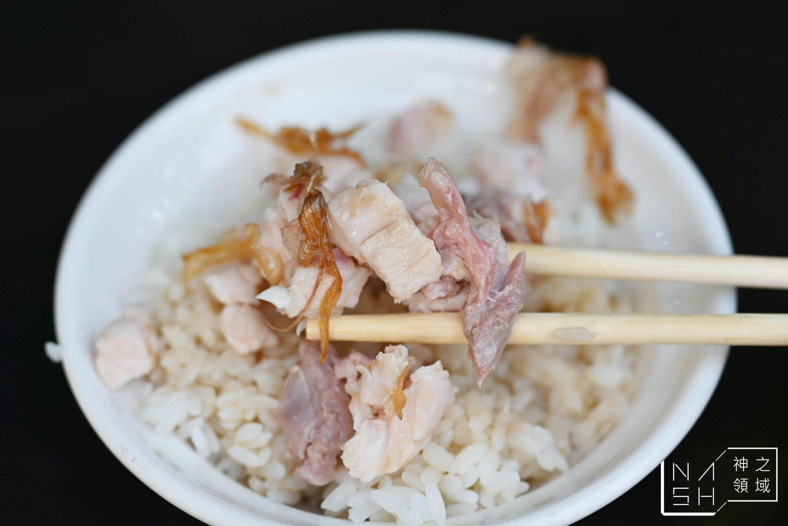文化火雞肉飯