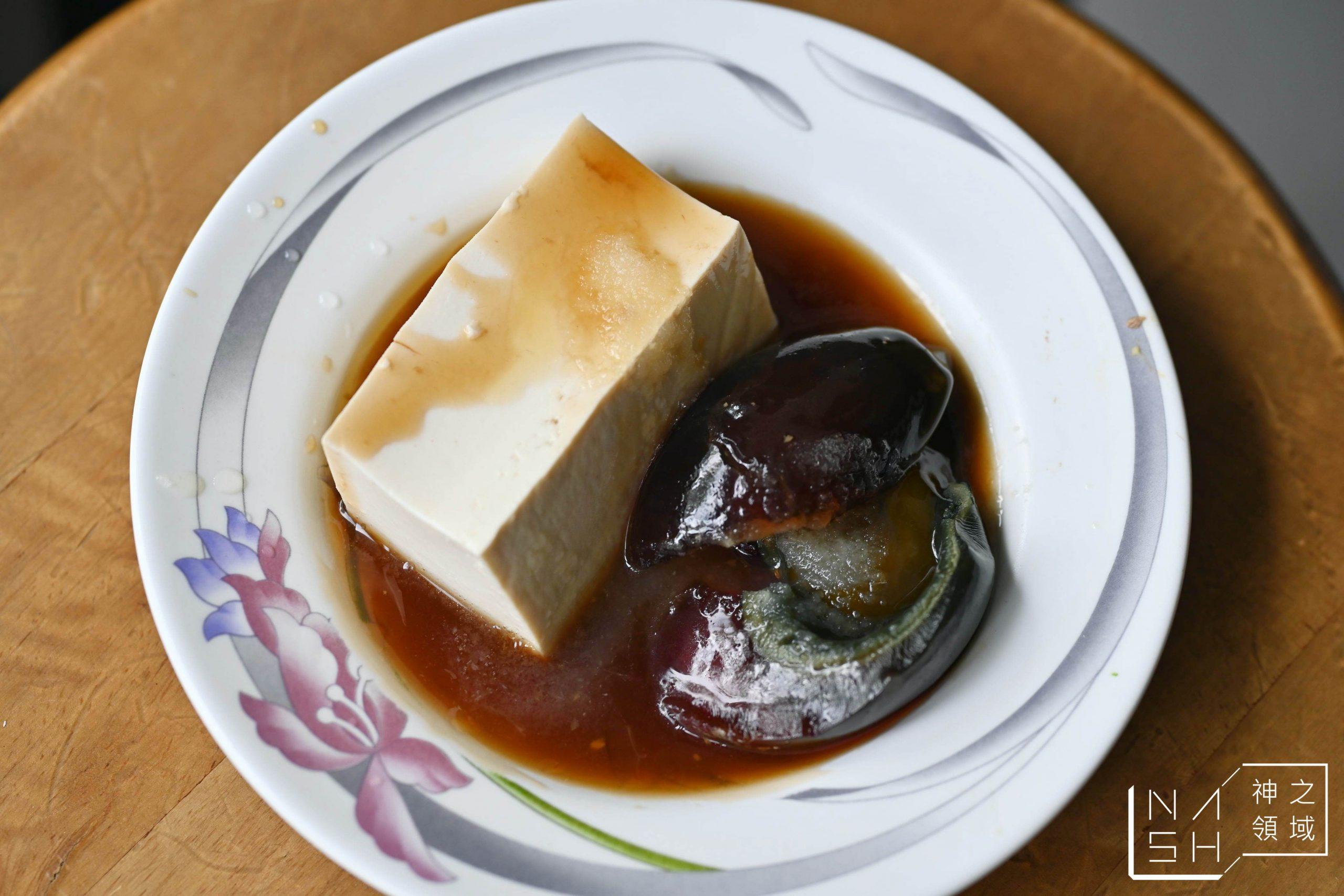 崇文錦魯麵