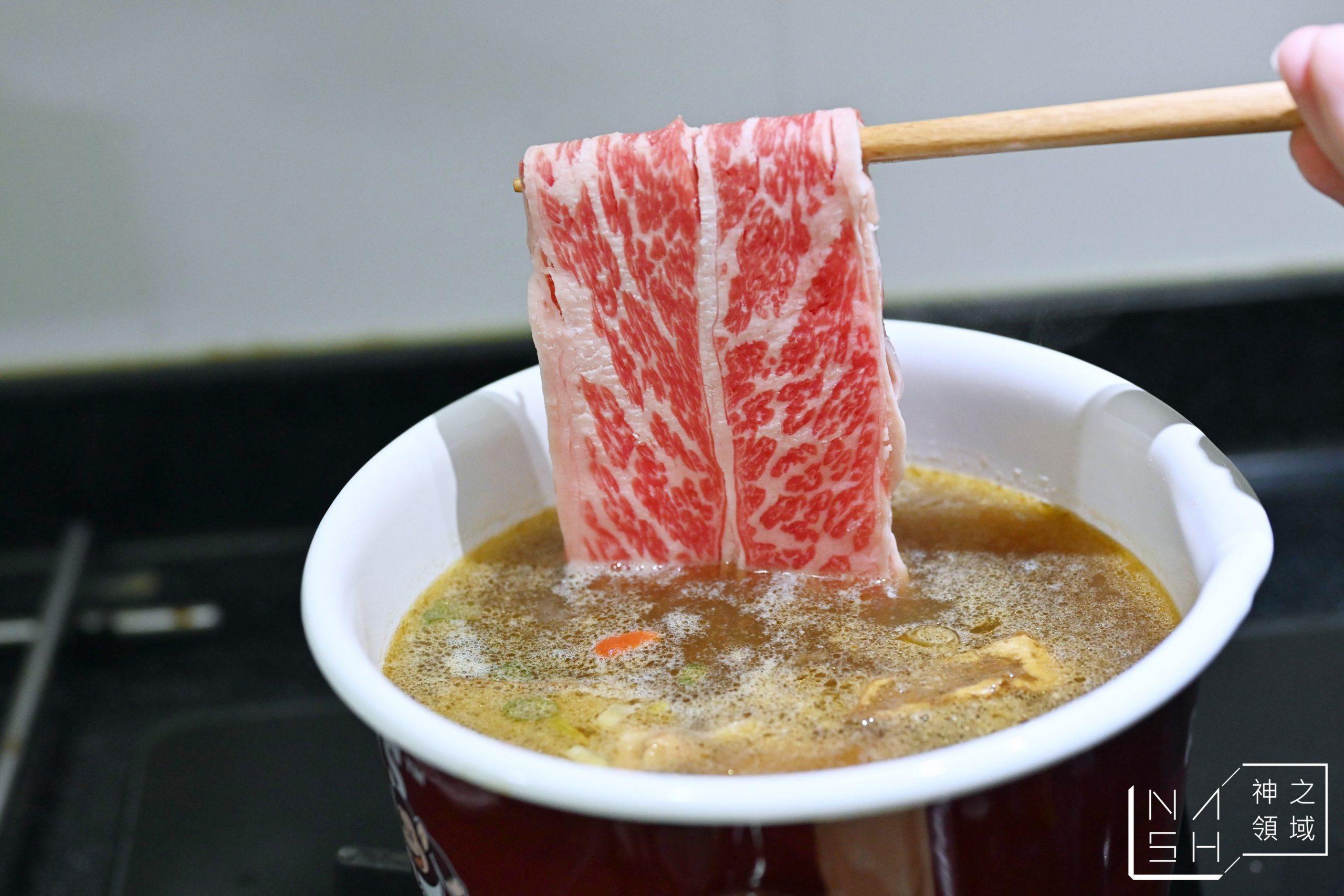 肉老大頂級肉品涮涮鍋