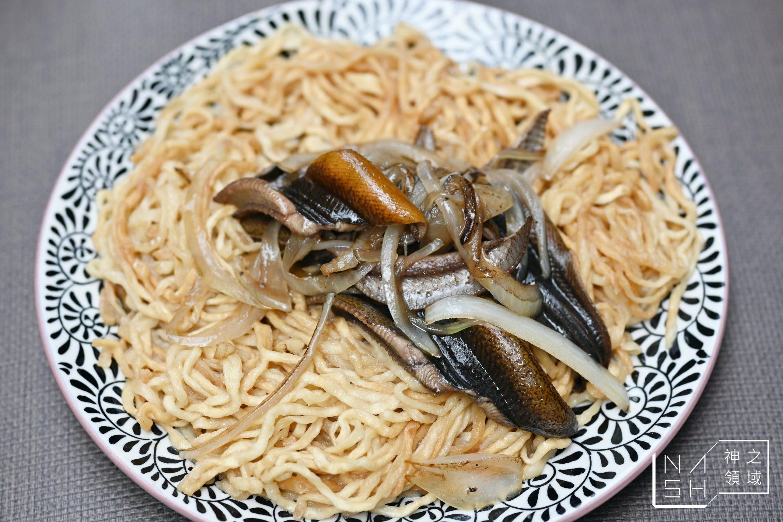 阿明炒鱔魚,阿明鱔魚麵,鱔魚麵