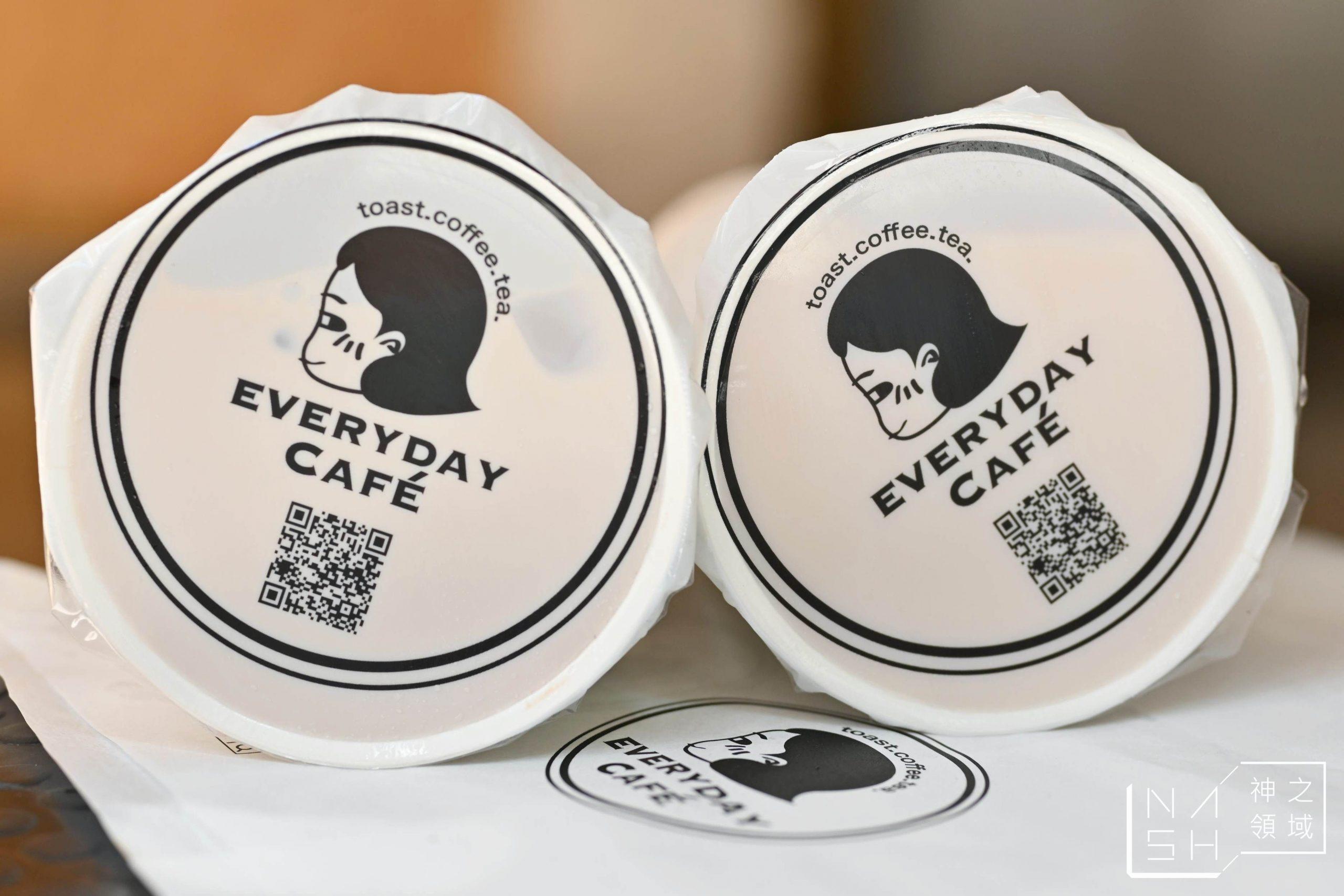 EVERYDAY CAFE