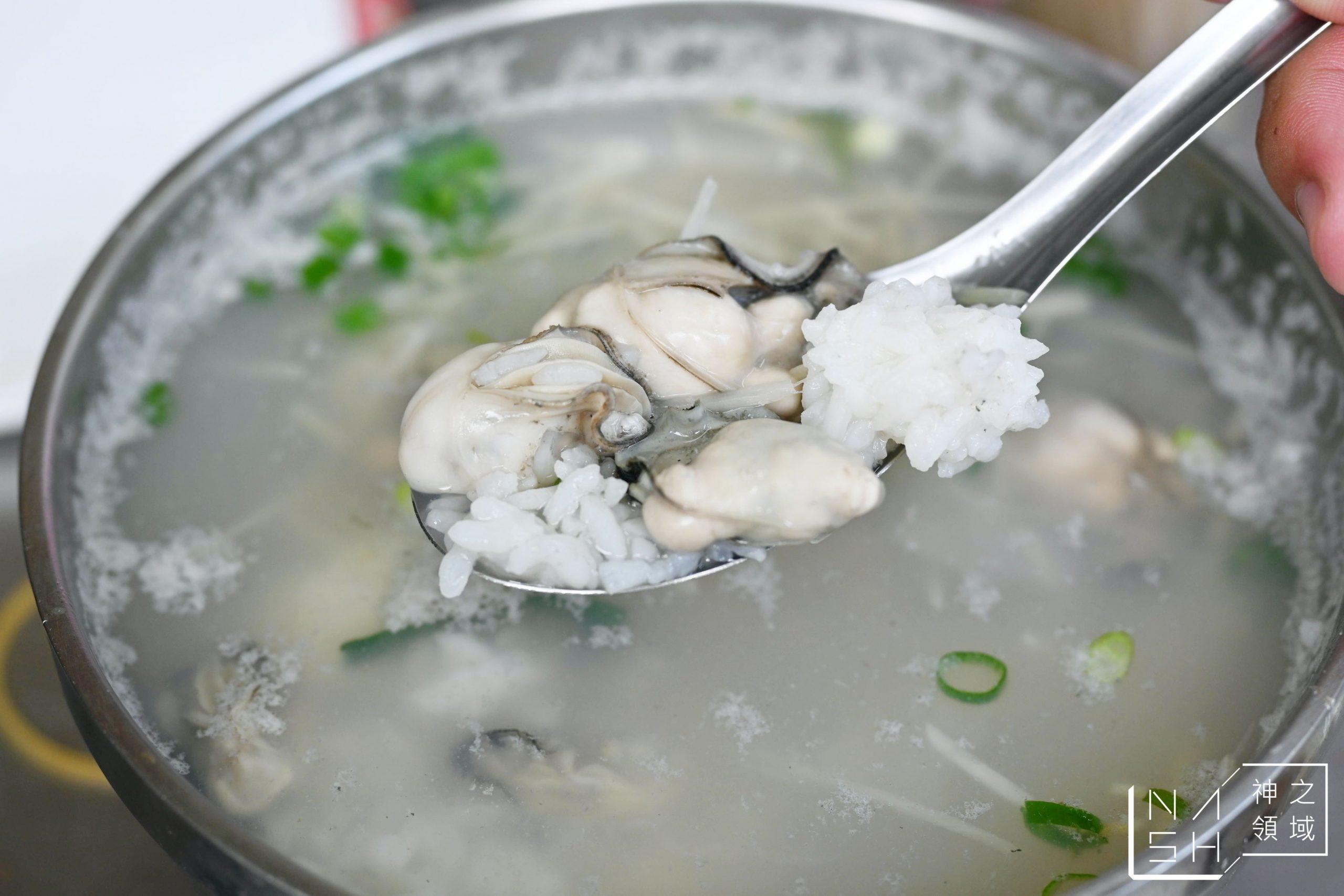 龍泉深海鮮魚湯