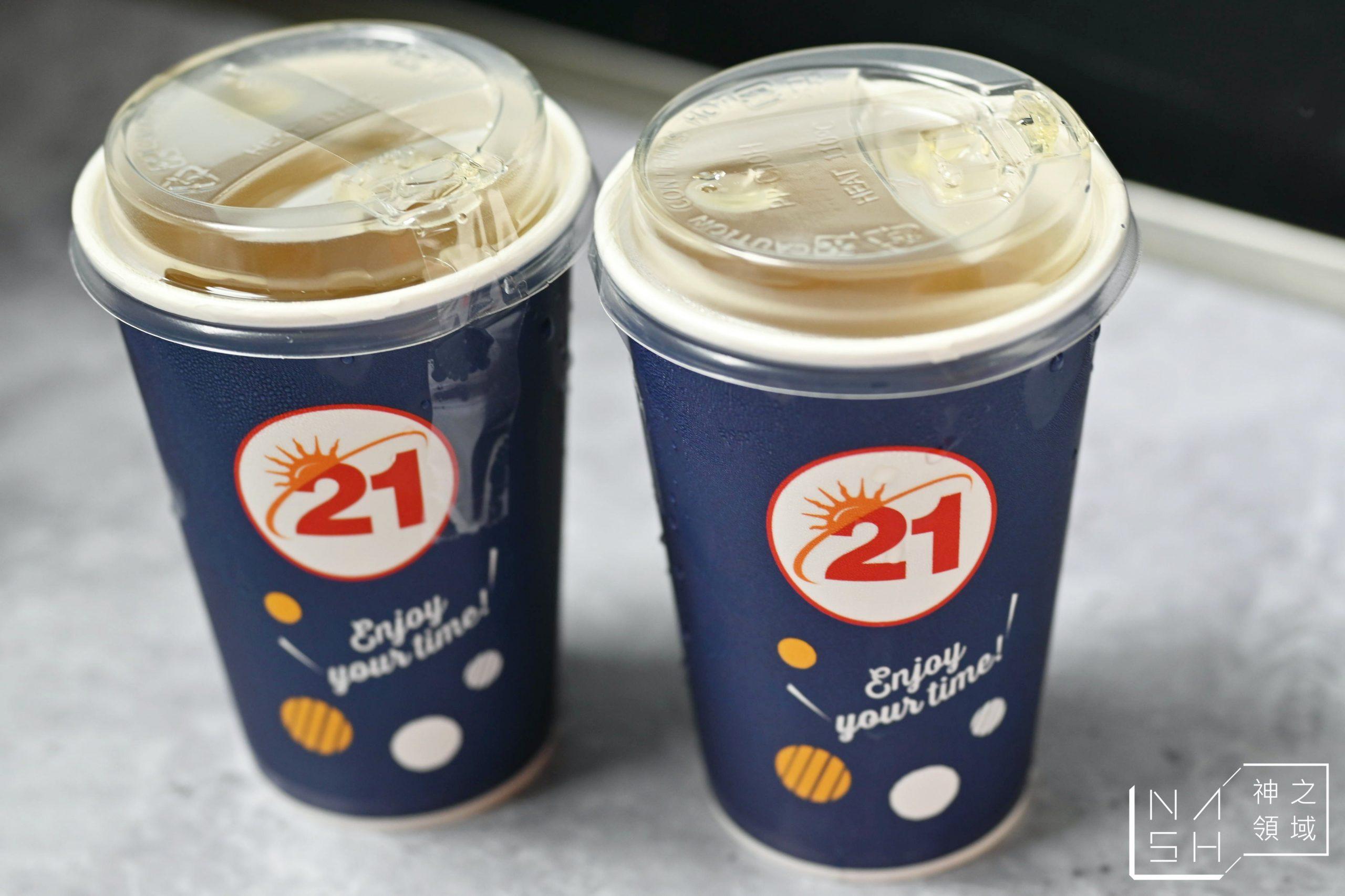 21風味館外帶