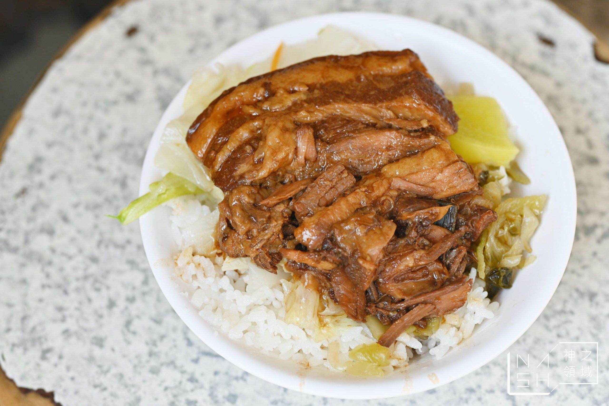 黃記老牌燉肉飯,老牌黃記燉肉飯