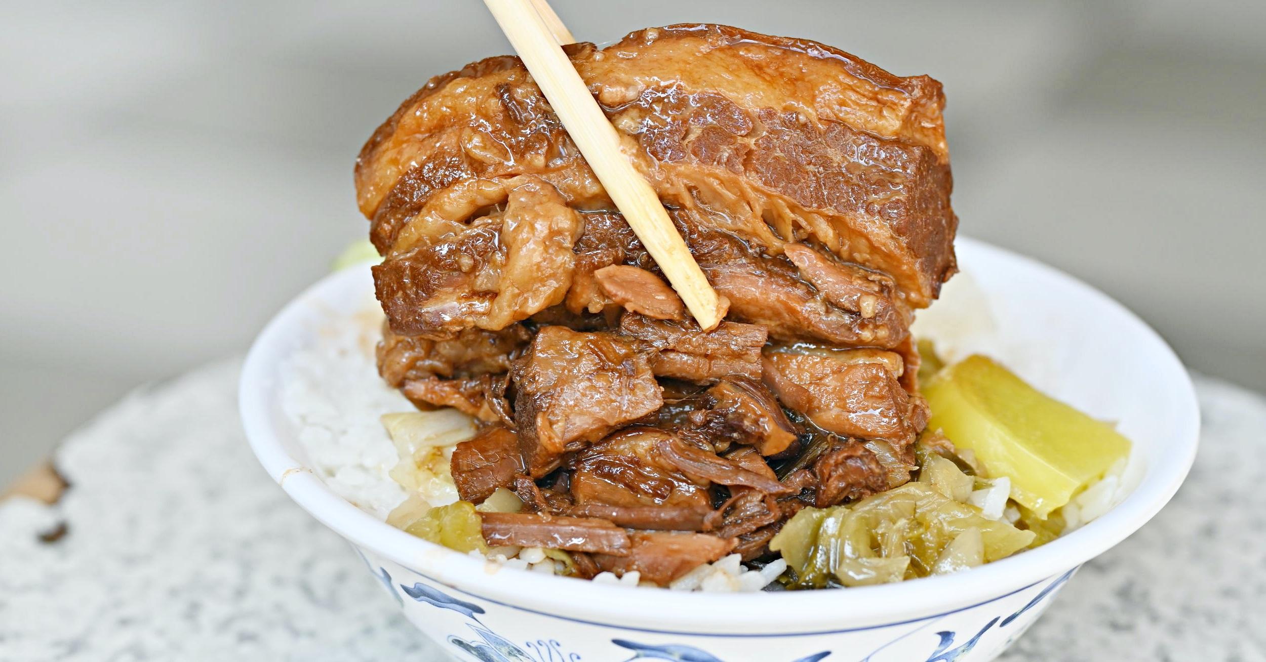 西門美食,黃記老牌燉肉飯,老牌黃,黃記老牌燉肉飯菜單,黃記老牌 @Nash,神之領域