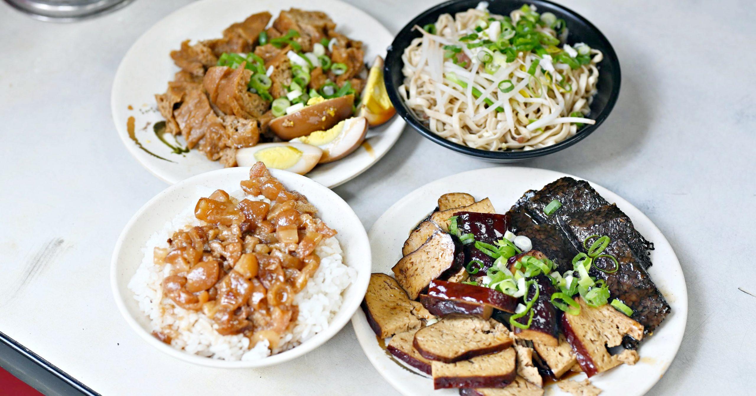 西門美食,程味珍,程味珍意麵,西門程味珍,程味珍菜單,程味珍推薦餐點 @Nash,神之領域