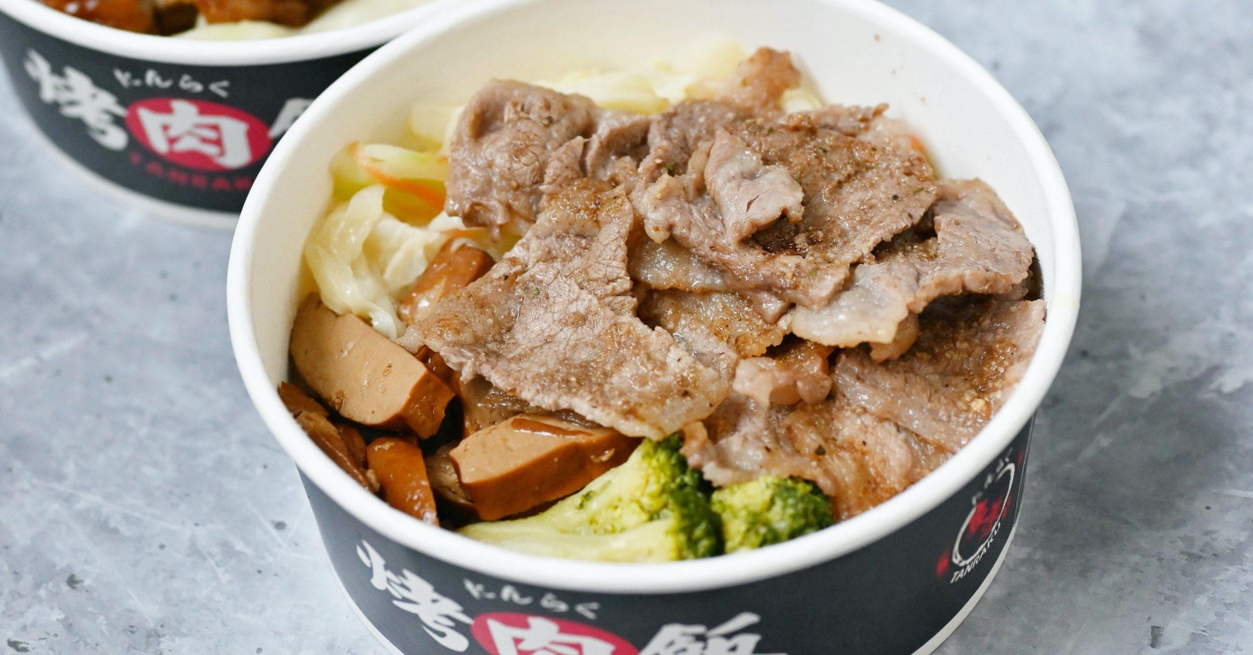 今日熱門文章:【天母美食】炭樂烤肉飯天母店,鹽烤醬烤都不錯 (菜單)