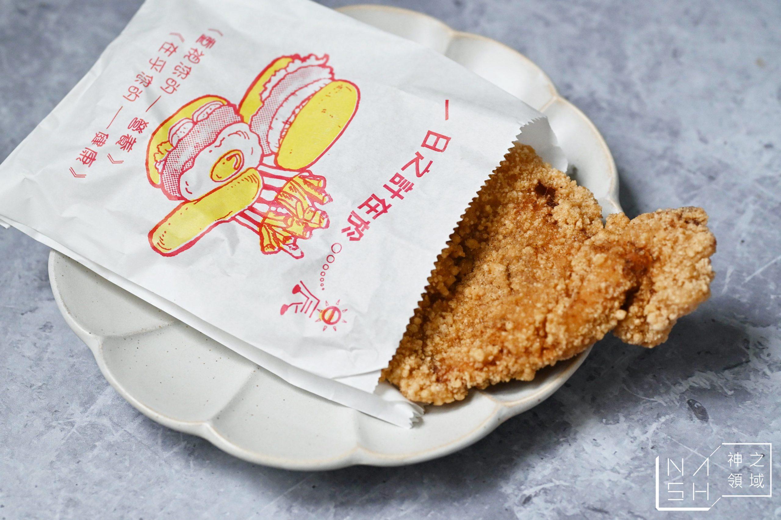 蒜什麼咚咚鹹酥雞