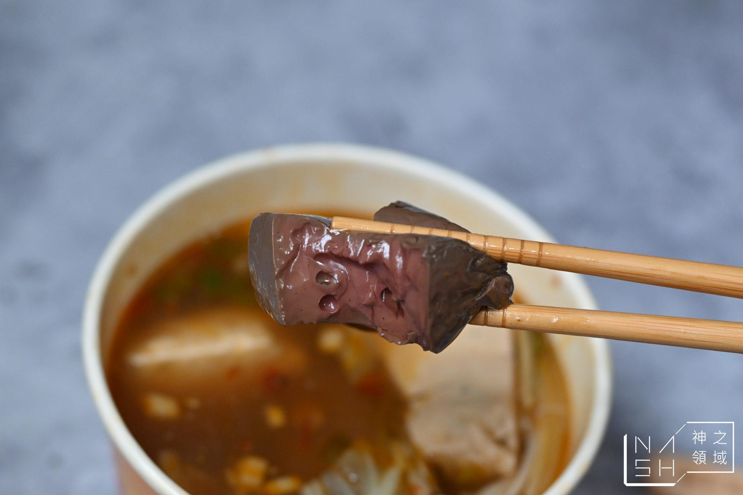 正豐臭豆腐