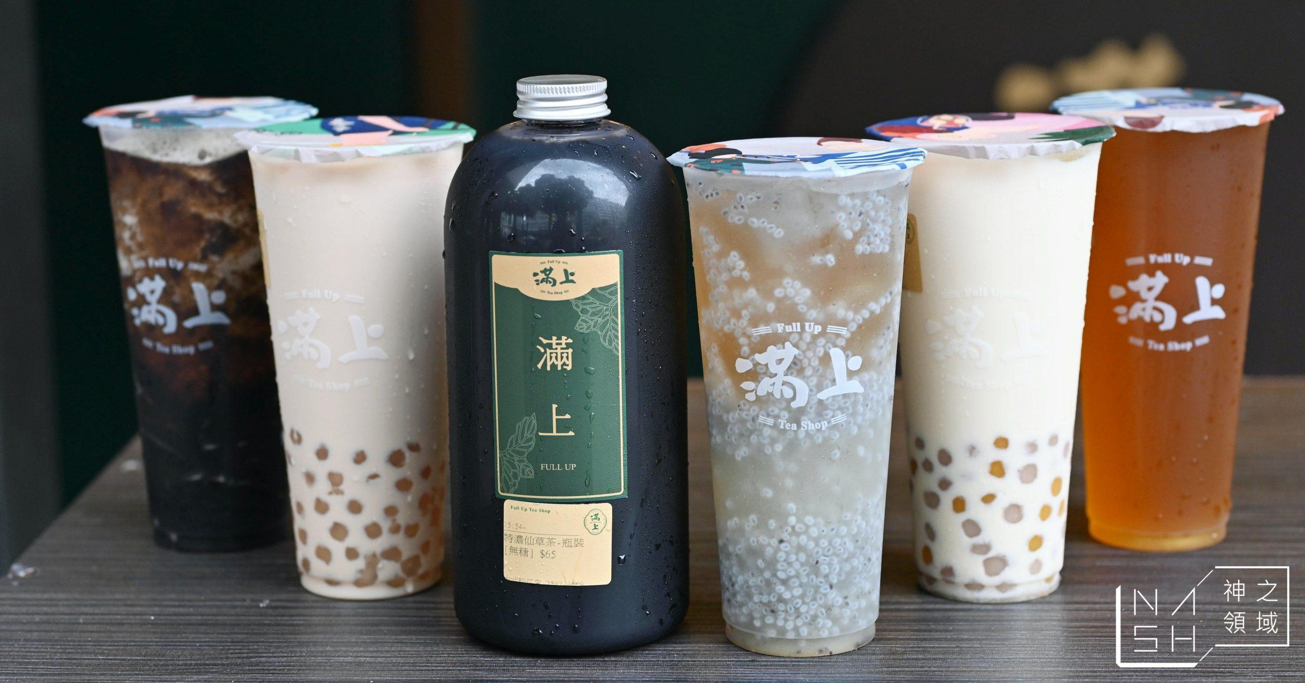 滿上仙草茶飲專賣店