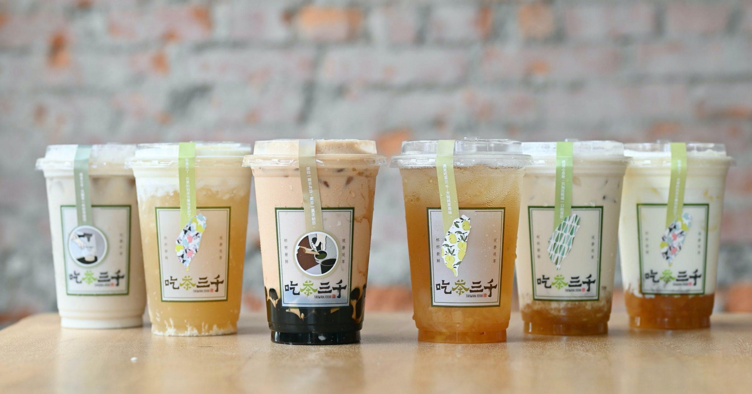 網站近期文章:受保護的內容: 【台中美食】吃茶三千,季節限定鳳梨飲品值得品嚐