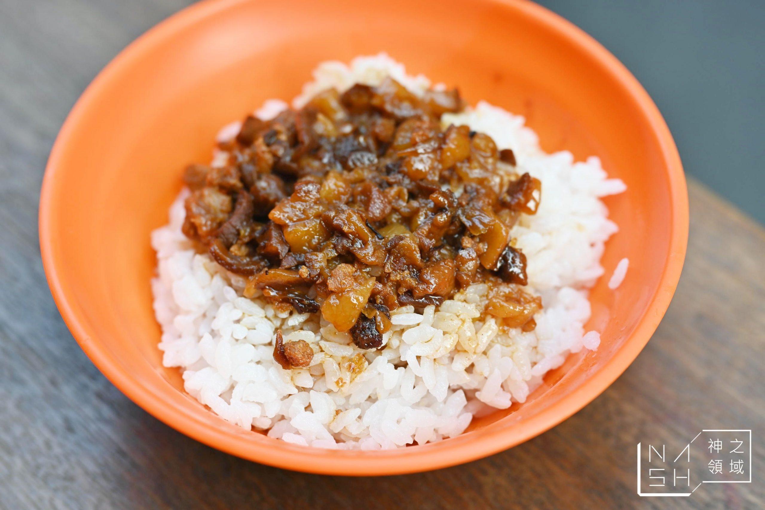 西榮魯肉飯