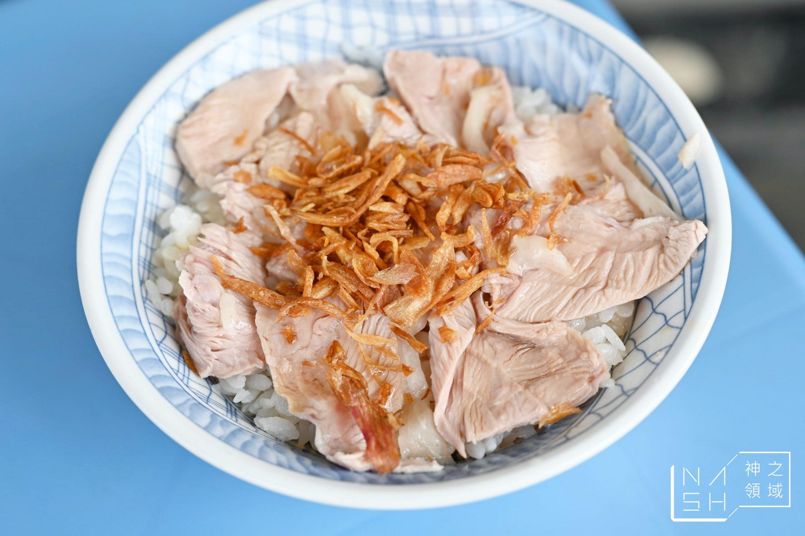 嘉義公園火雞肉飯