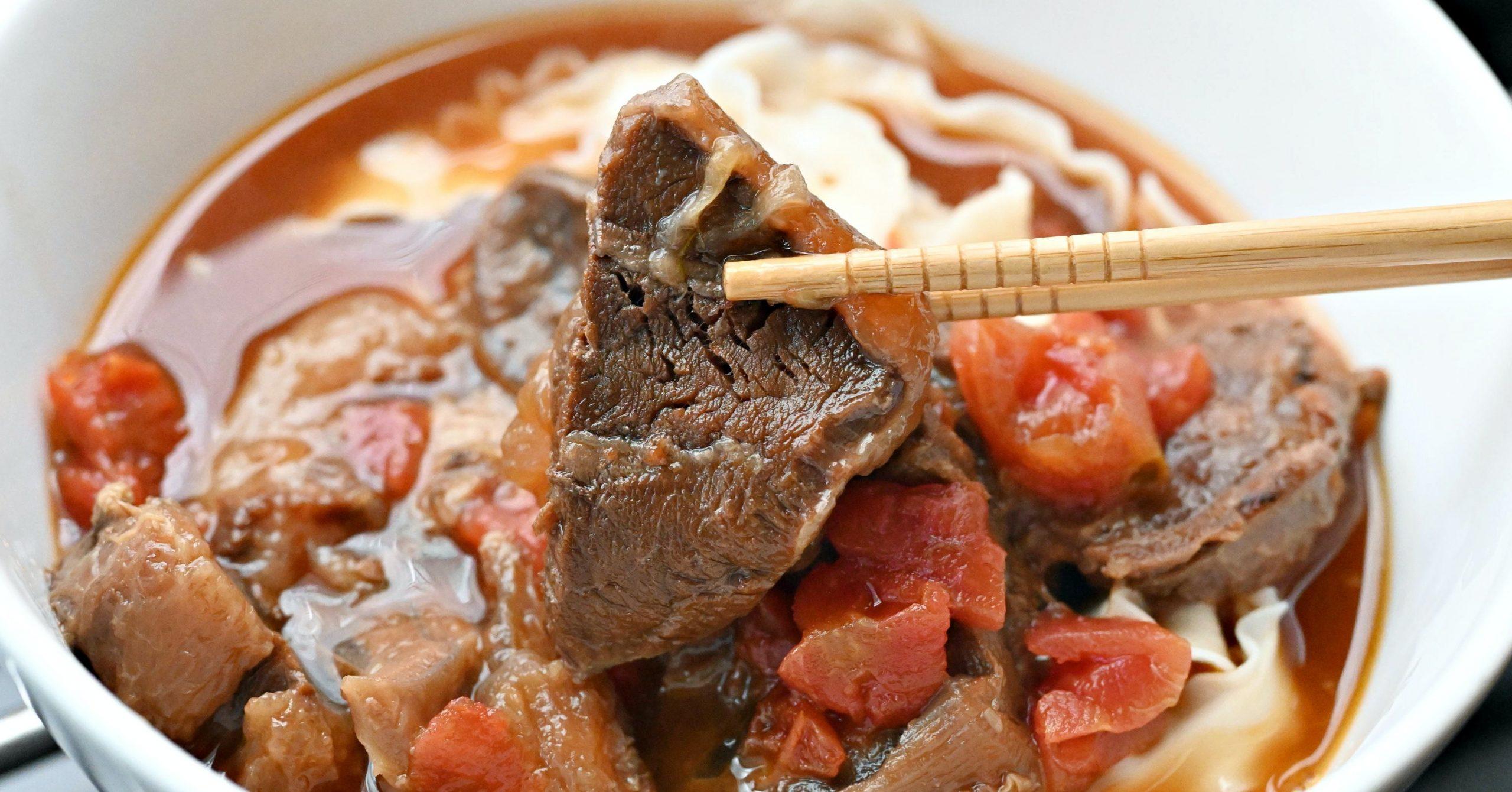 網站近期文章:【門前隱味】重慶麻辣饗念燉煮牛肉太神了,趕緊吃起來!!