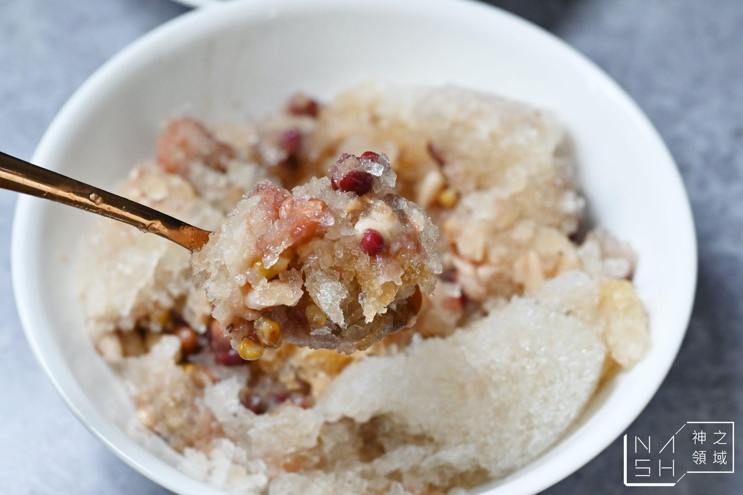北投巧涼古早味冰熱甜品菜單
