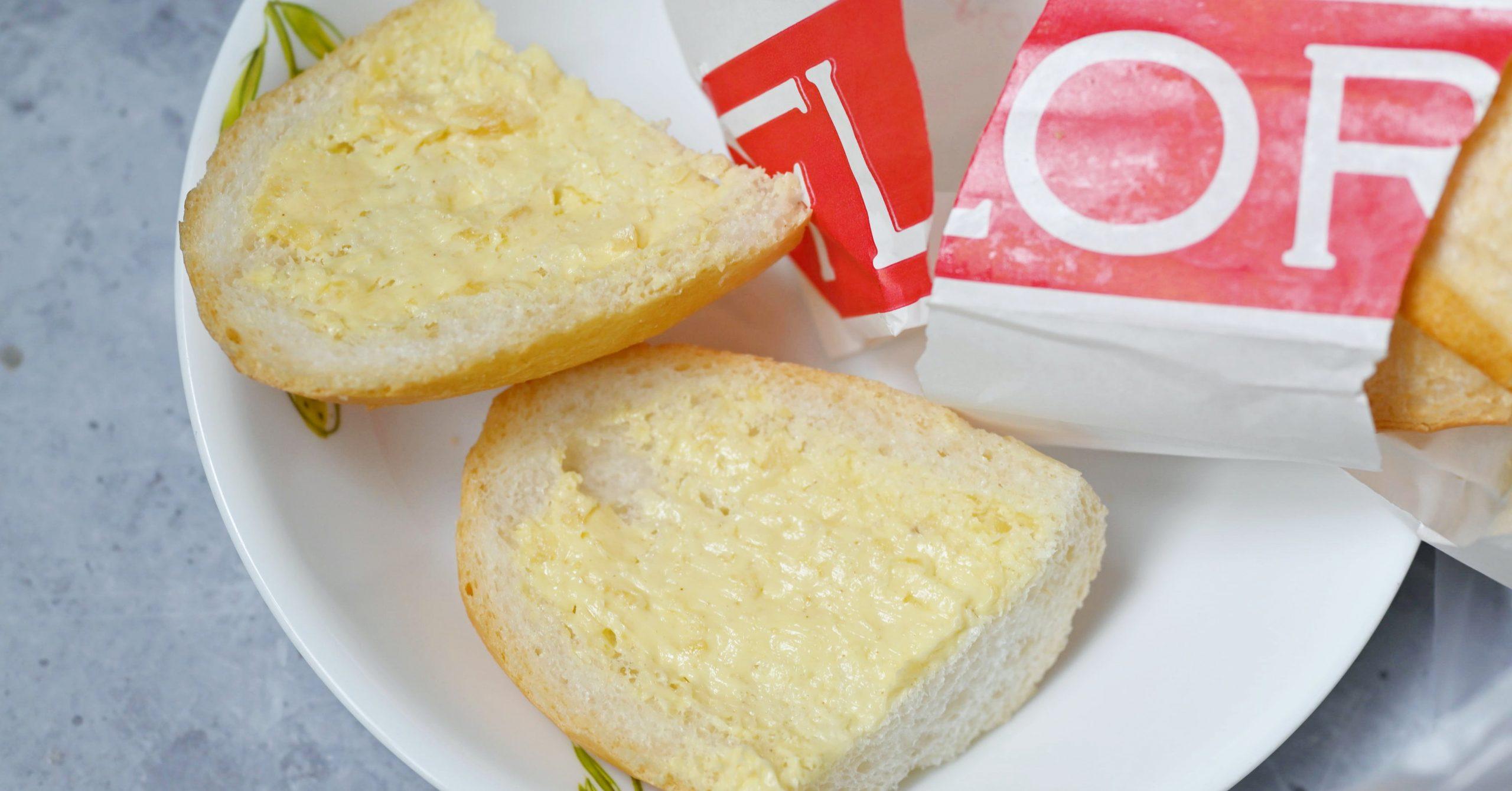 福利麵包,福利麵包推薦,福利麵包大蒜麵包,奶油大蒜法包 @Nash,神之領域