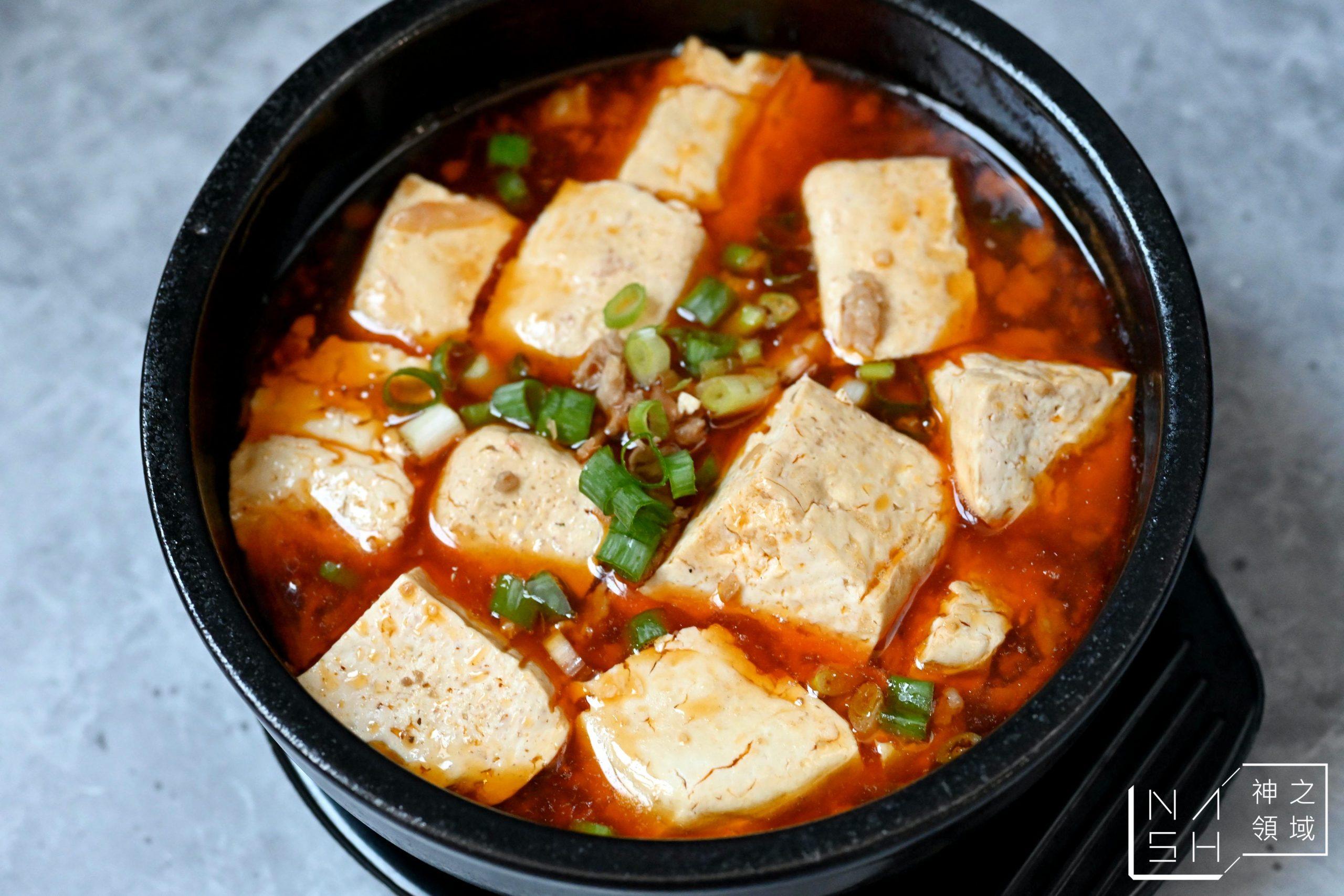 長興麻辣臭豆腐
