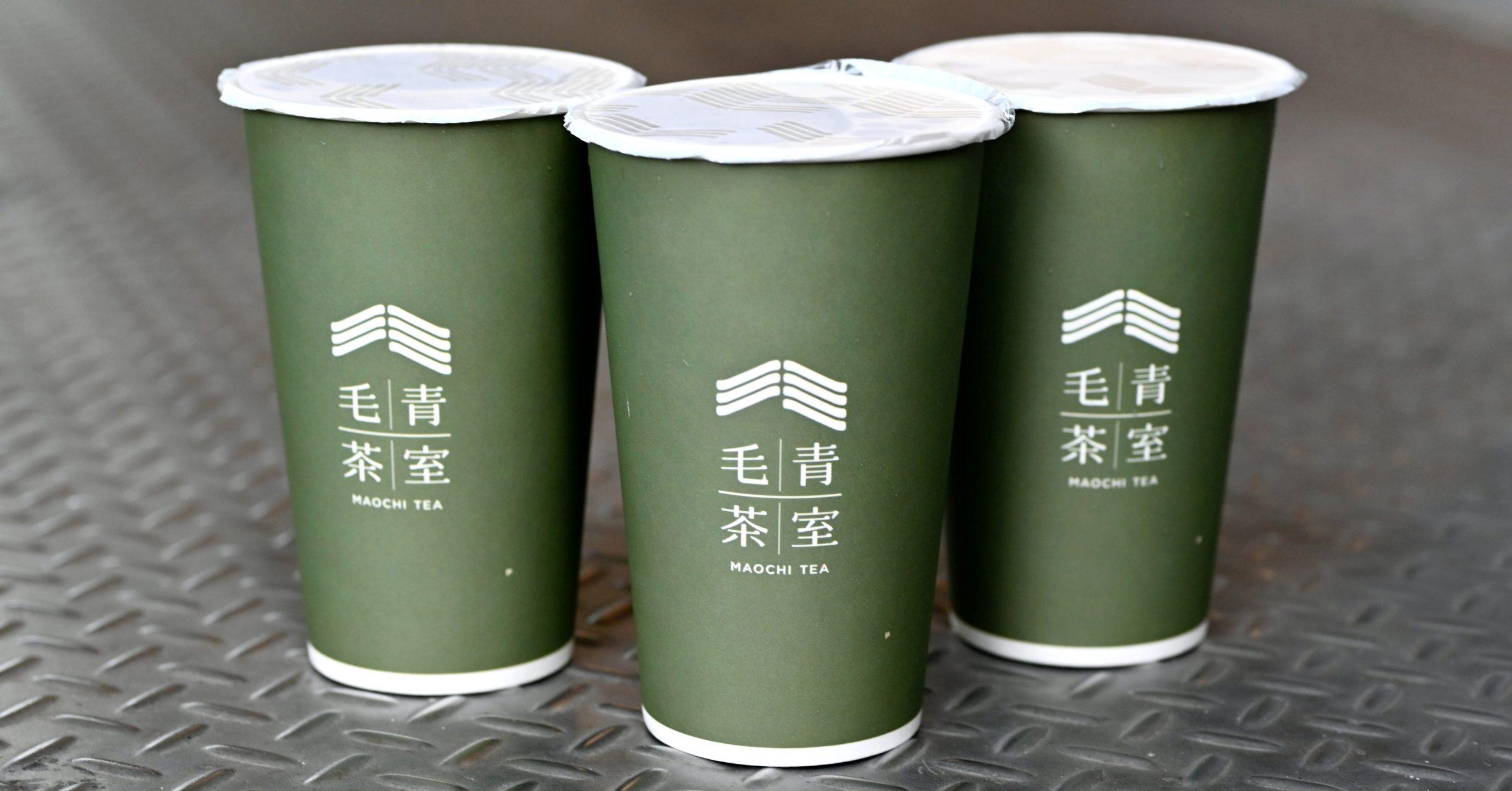 台北飲料,飲料懶人包,毛青茶室菜單,毛青茶室 @Nash,神之領域