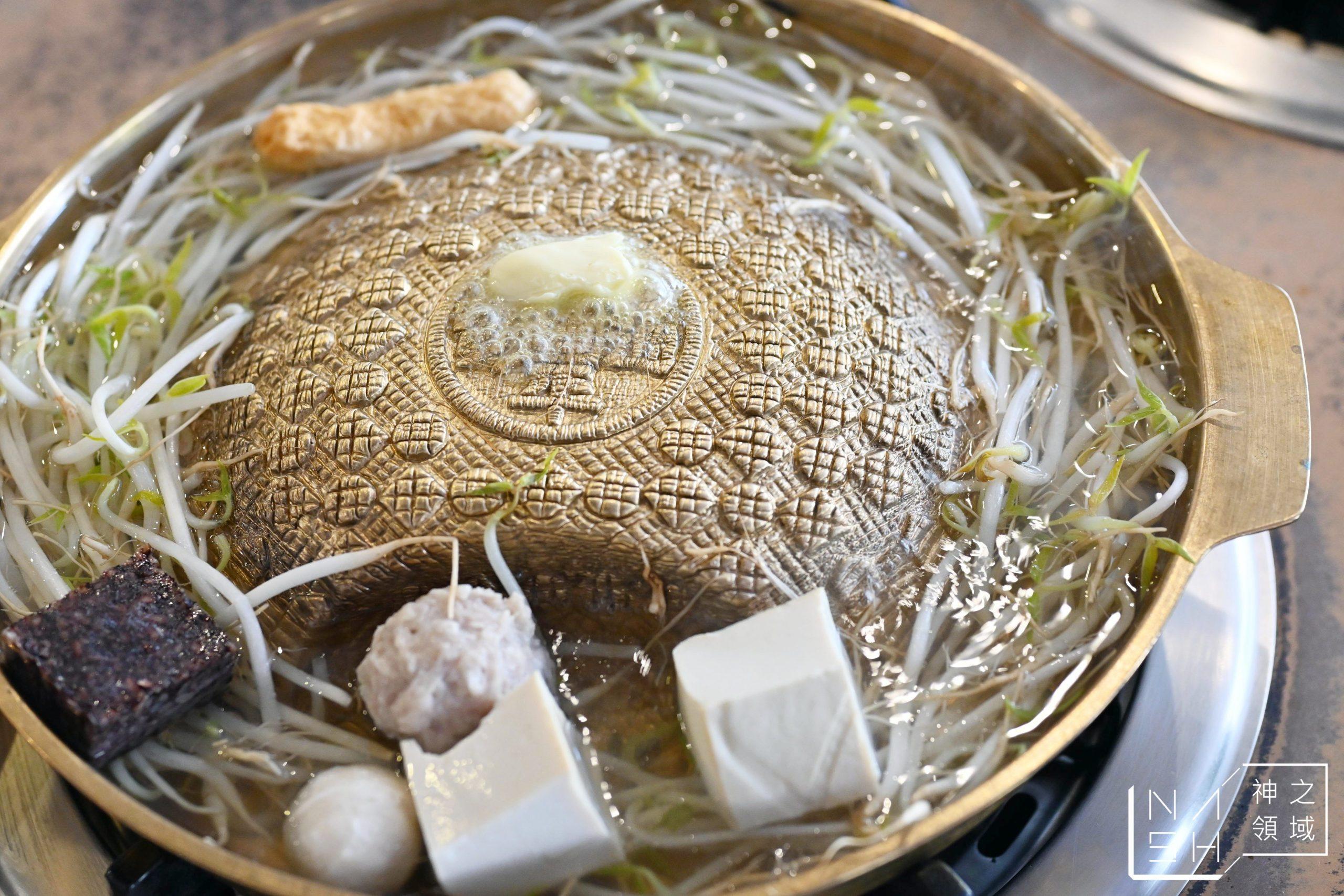 卡拉拉涮涮鍋