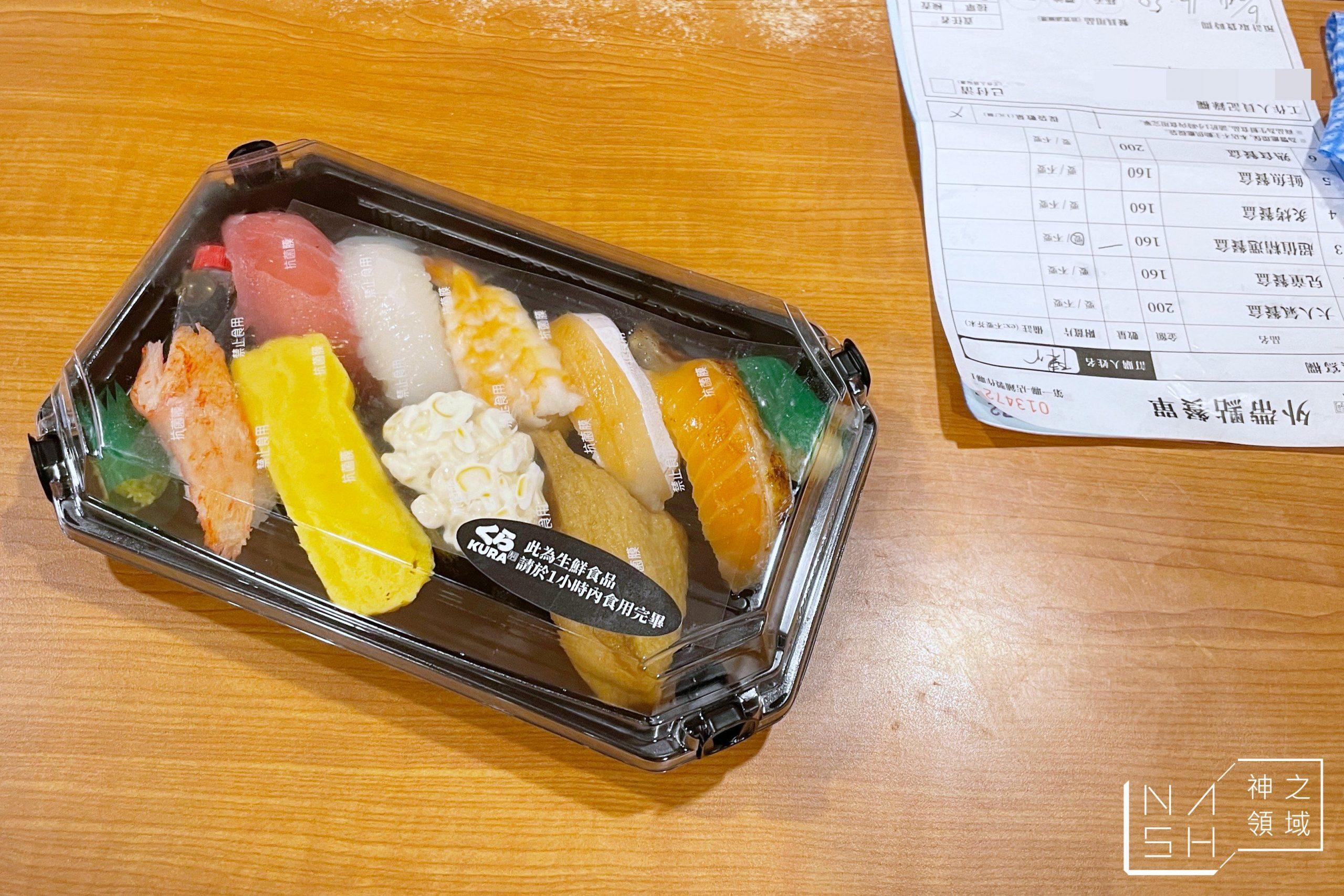 藏壽司,藏壽司外帶餐盒,藏壽司外帶,藏壽司外帶菜單