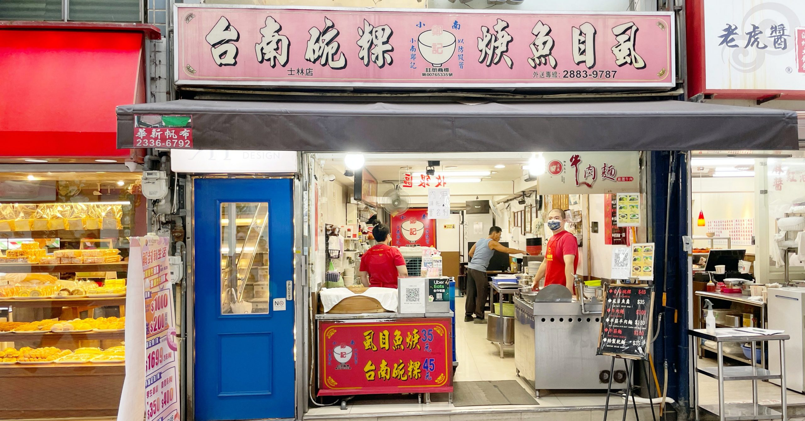 【士林美食】小南鄭記台南碗粿,碗粿真的有夠好吃