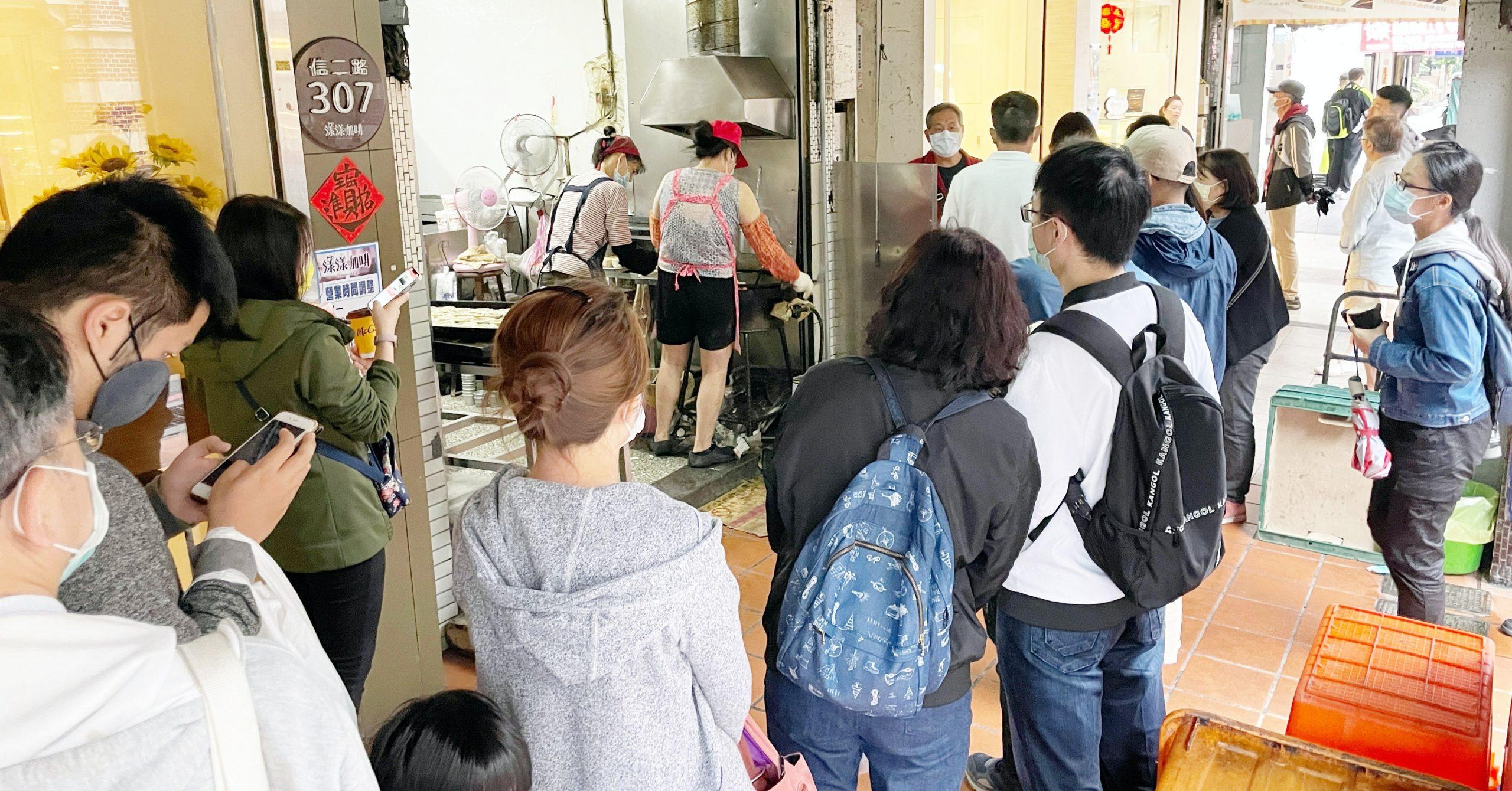 基隆美食,基隆早餐,周家蔥油餅,周家蔥油餅菜單,台北早餐懶人包,基隆周家蔥油餅 @Nash,神之領域