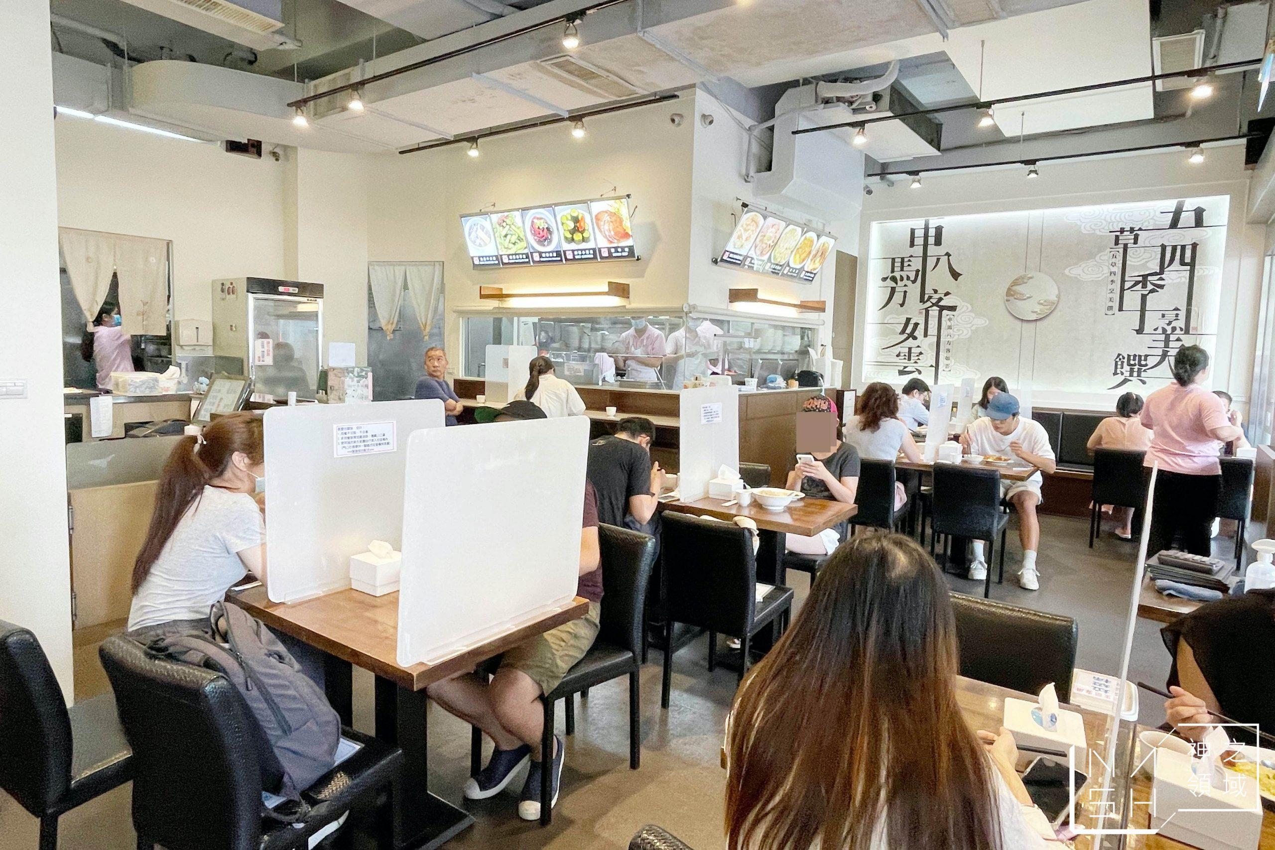 五草車中華麵食館