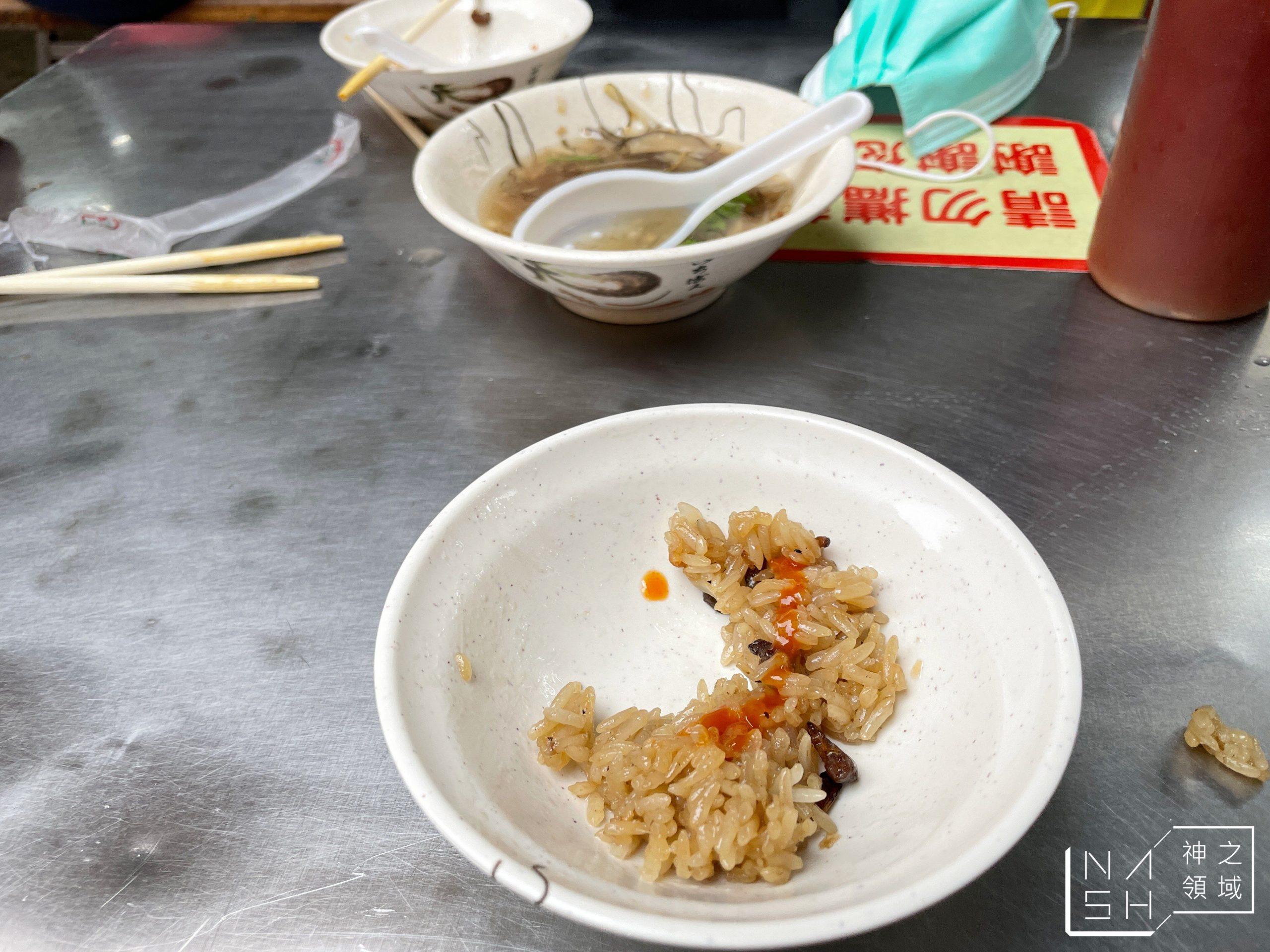 吳記螃蟹羹