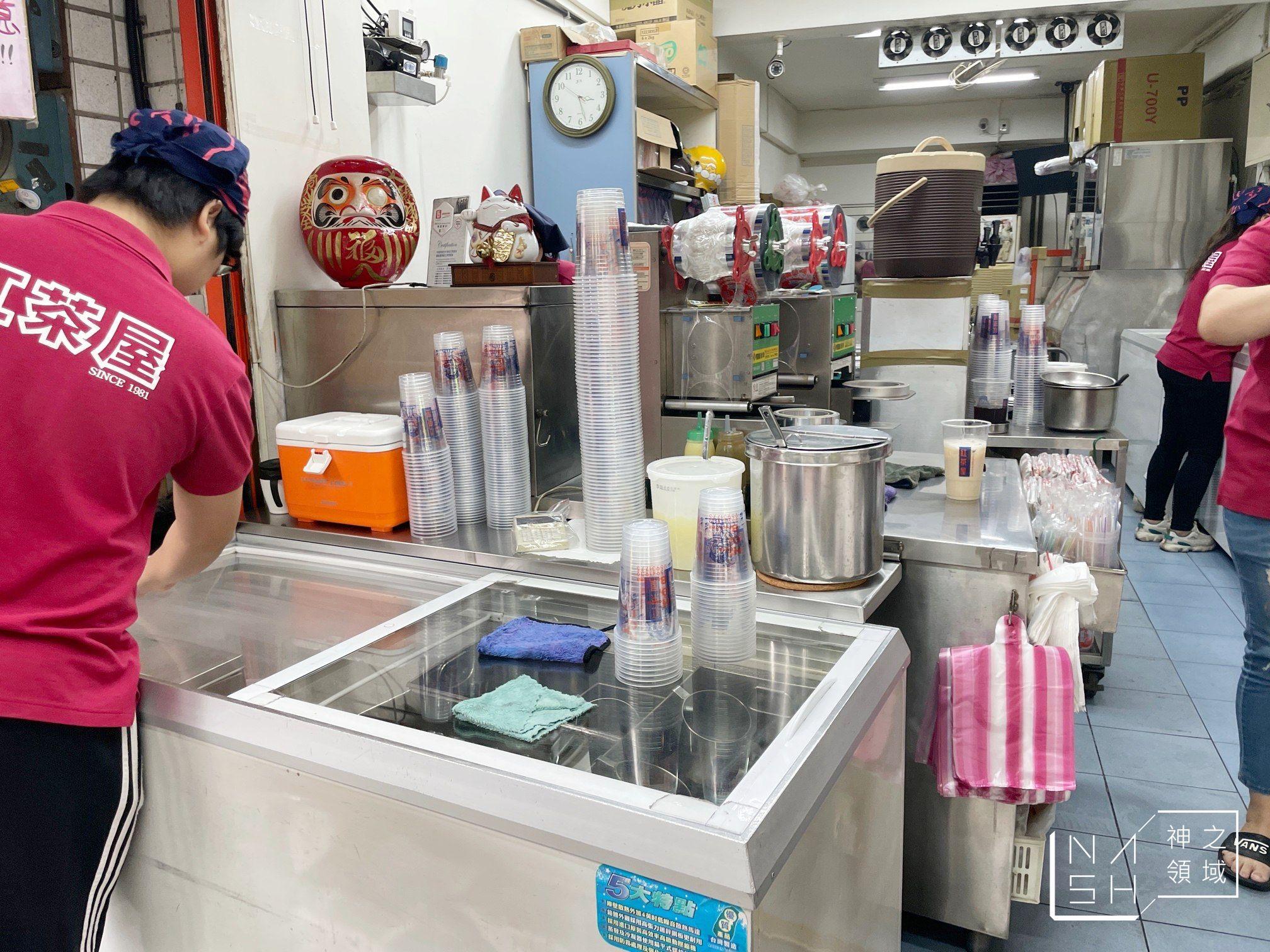 紅茶屋生活飲品館