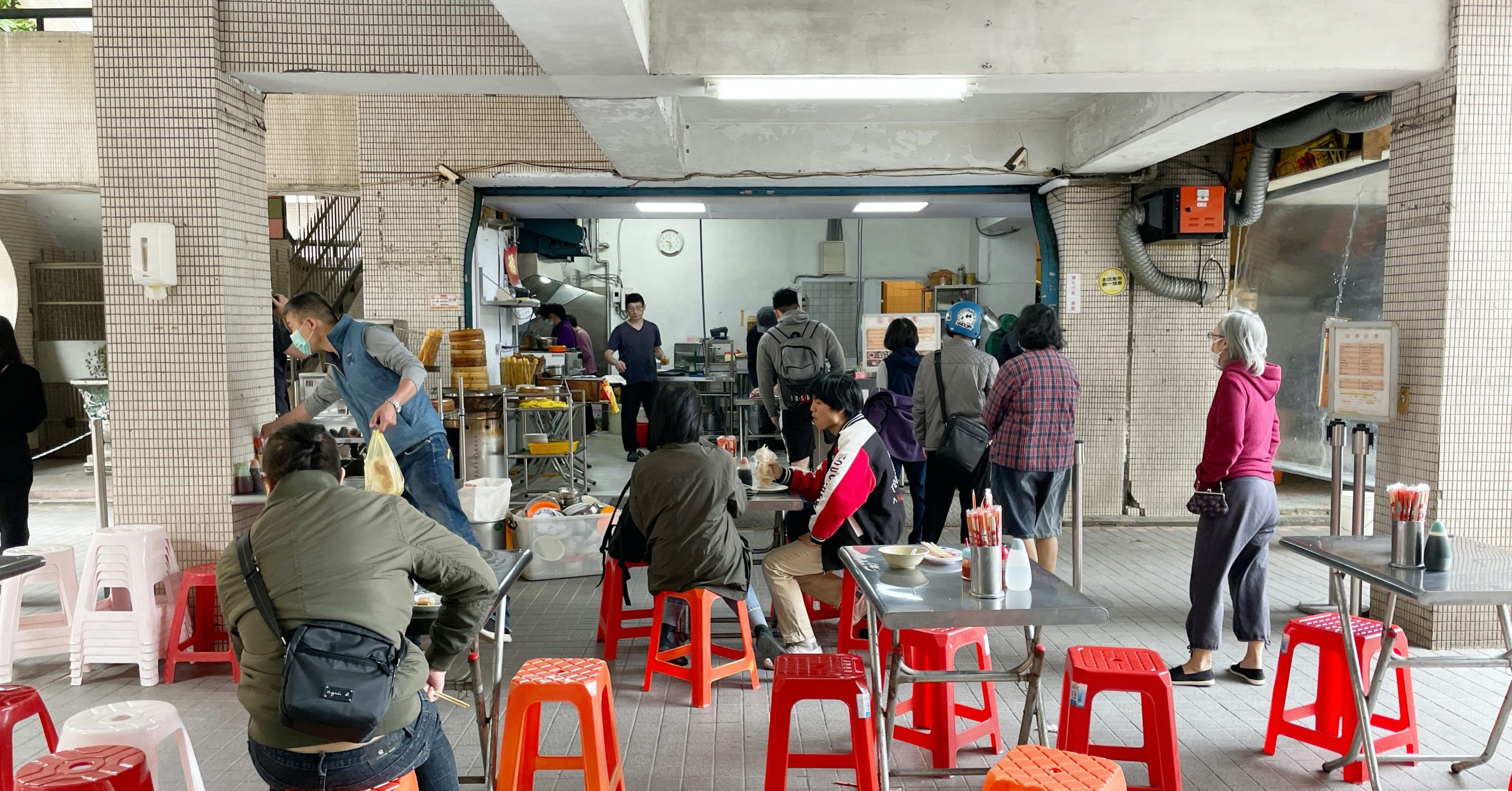 台北早餐懶人包,台北蛋餅懶人包,五湖豆漿,五湖豆漿菜單,五湖豆漿推薦 @Nash,神之領域