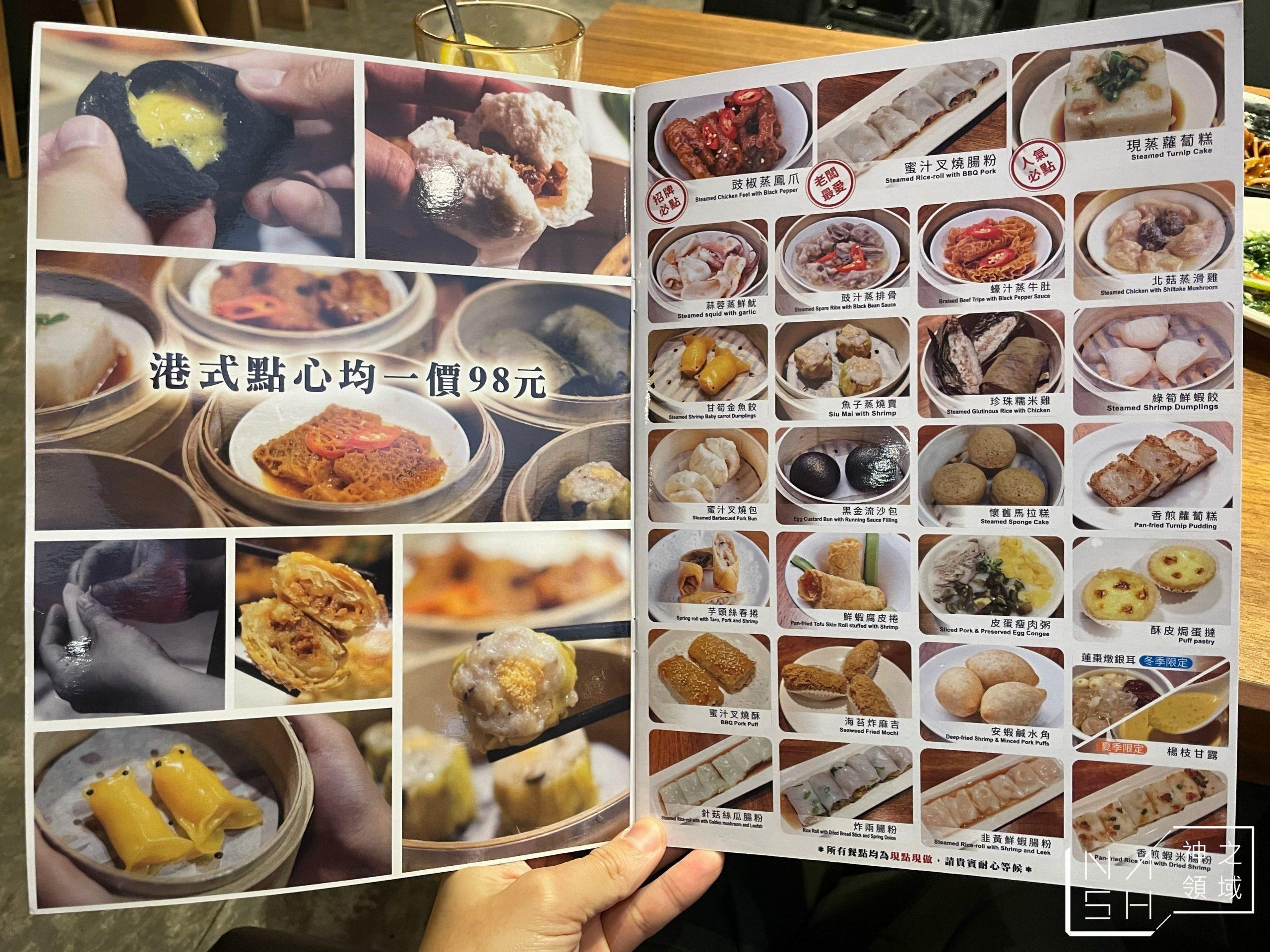 彌敦道茶餐廳