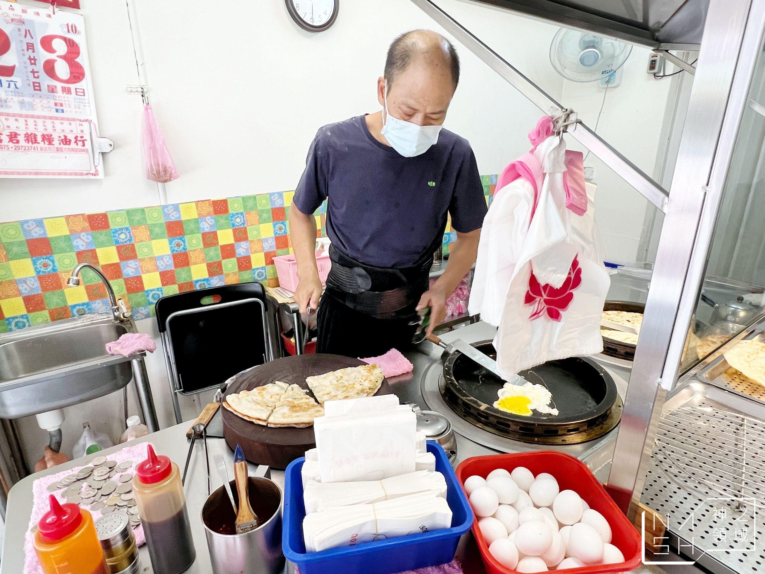 陳記蔥油餅