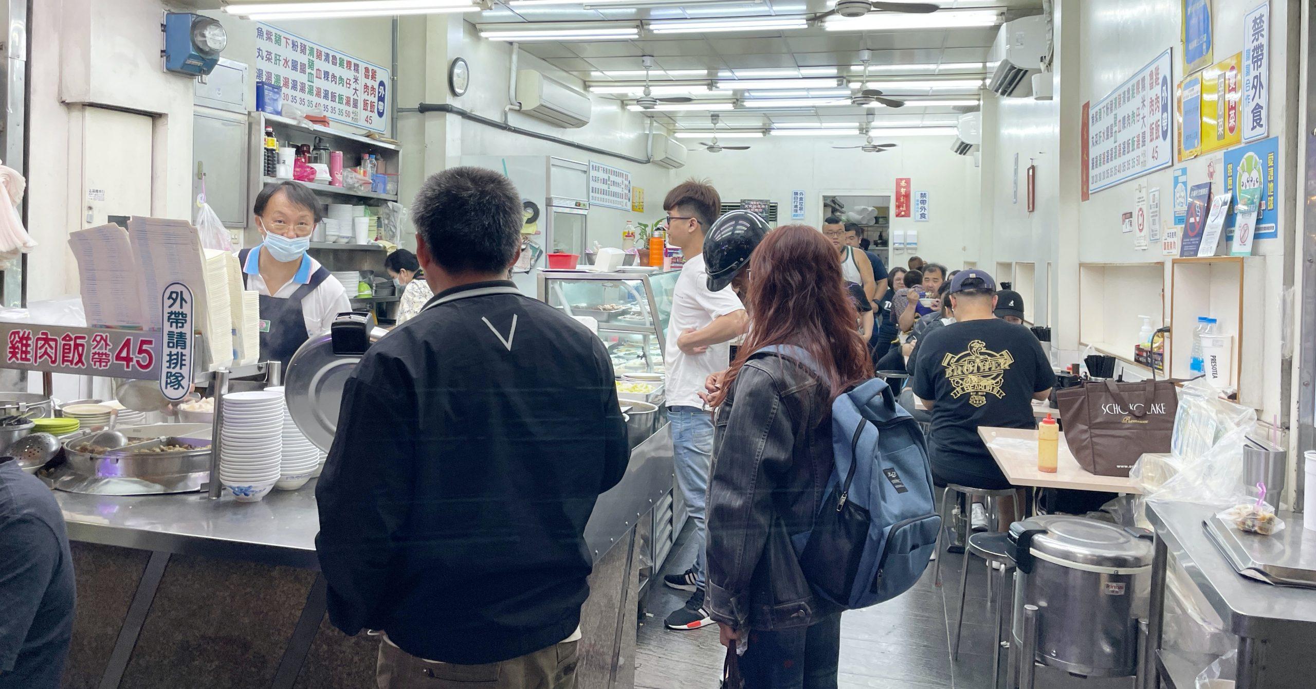 今日熱門文章:【嘉義火雞肉飯推薦】郭家雞肉飯,郭家大雅分店比較好吃