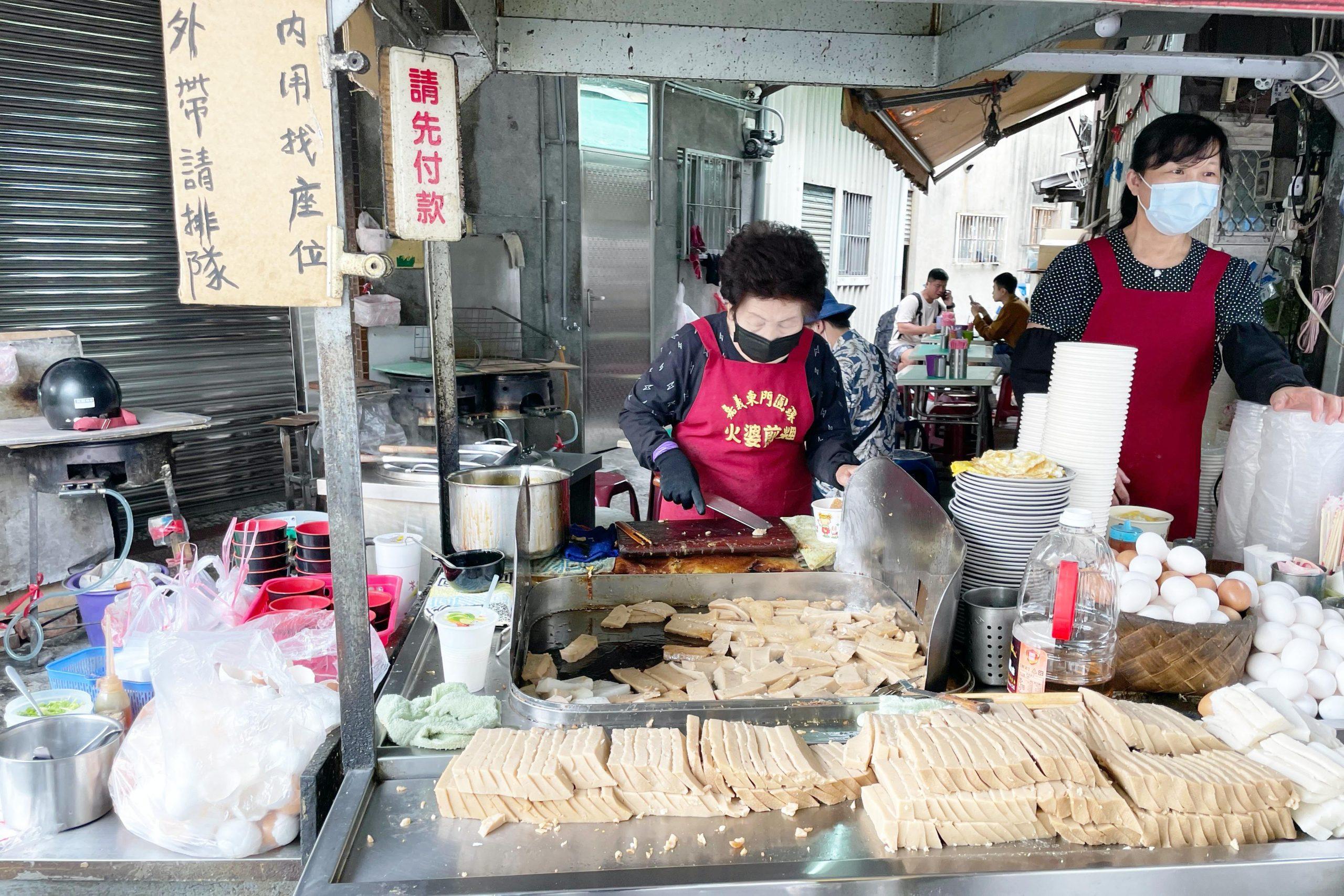 即時熱門文章:【嘉義美食】東門圓環火婆煎粿,嘉義早餐推薦