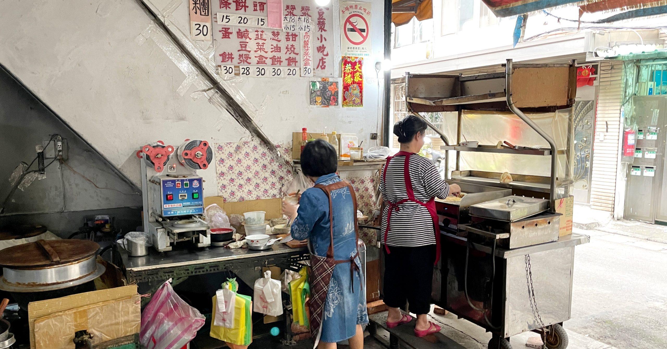 即時熱門文章:【圓山美食】洪文豆漿小吃店,台北大龍峒早餐推薦