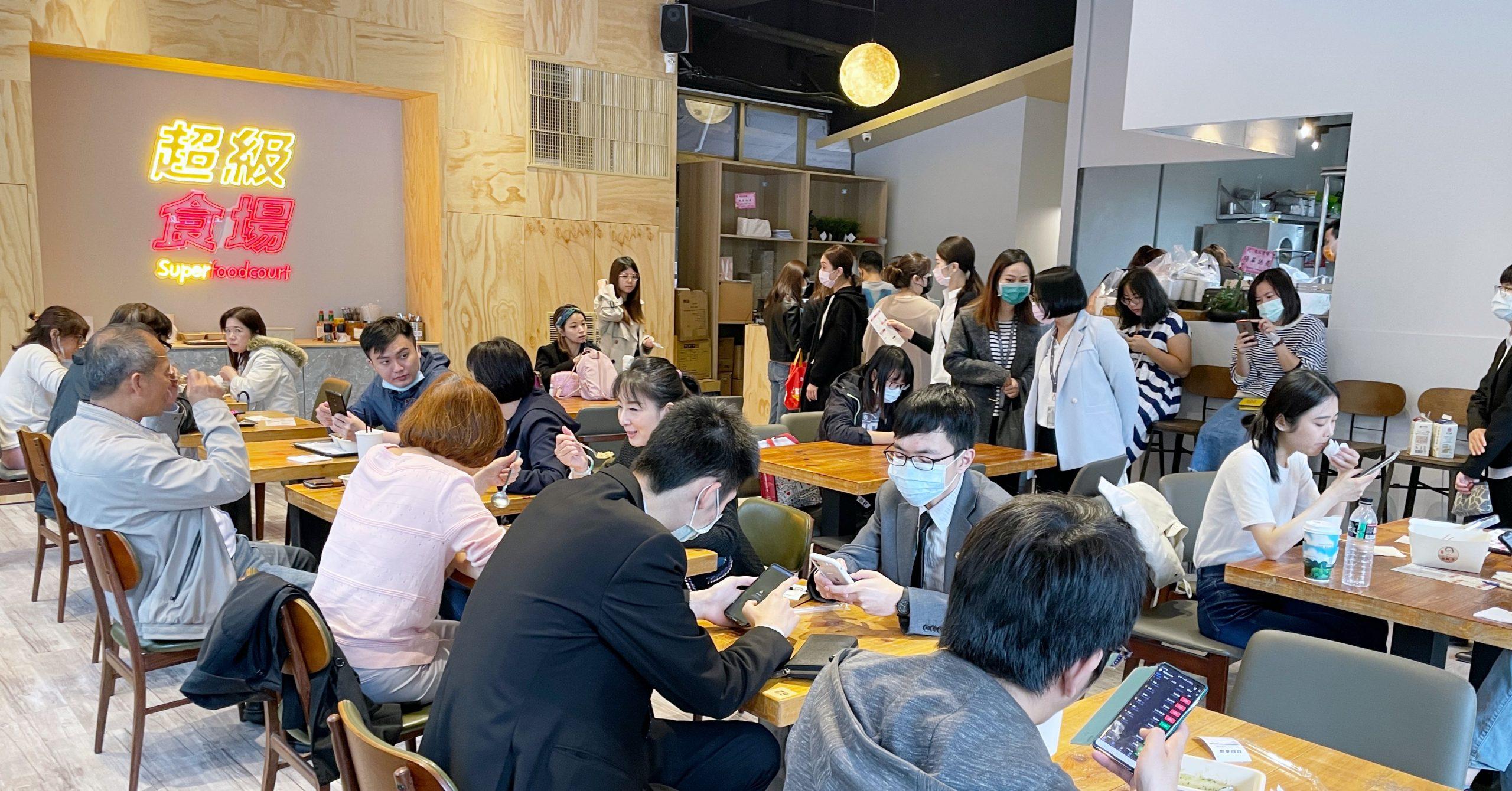 即時熱門文章:【南京復興美食】超級食場-吃義燉飯/布咕咖哩/鹹酥李/甘淋良茶