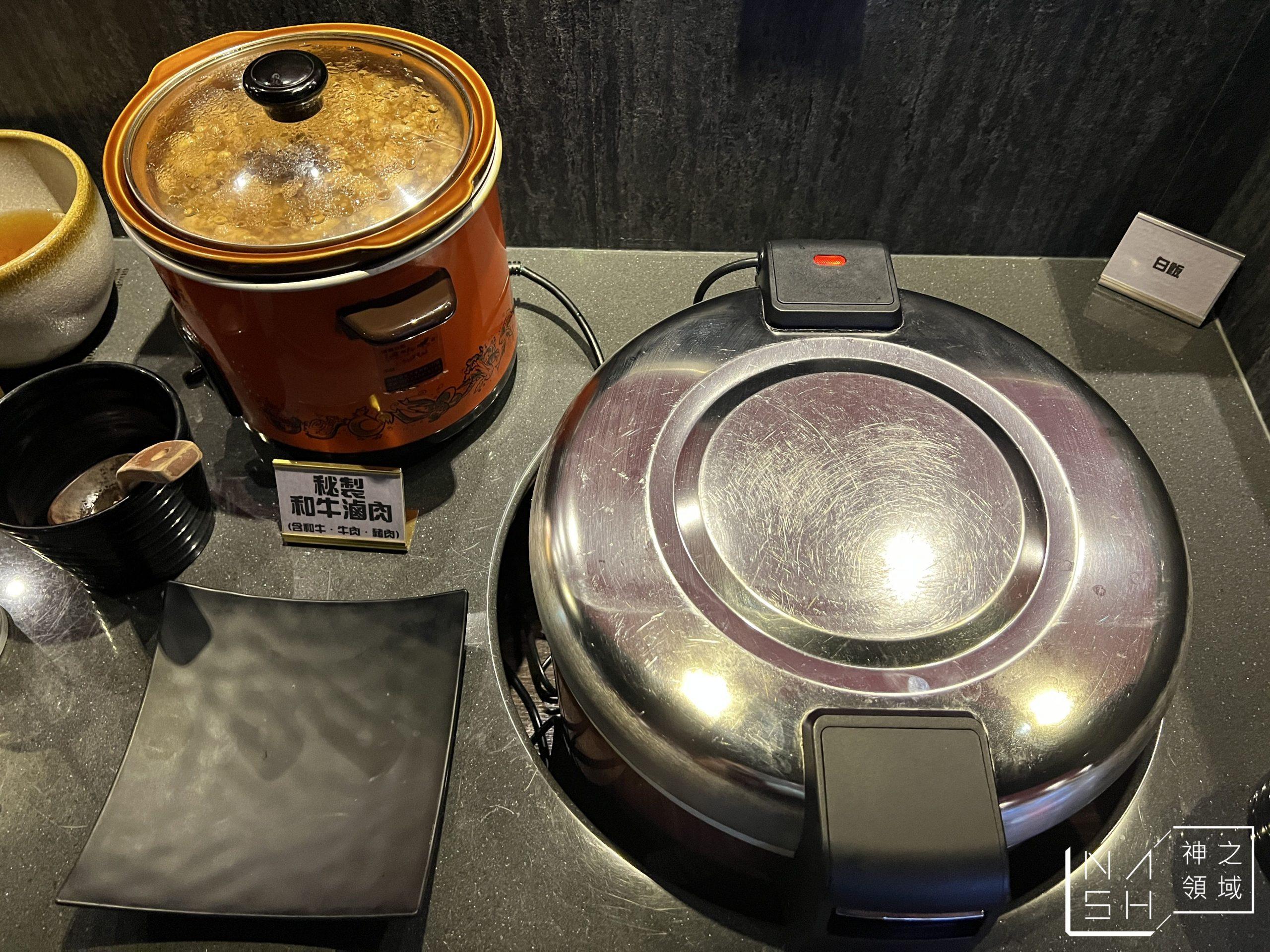石撈麻辣鴛鴦鍋