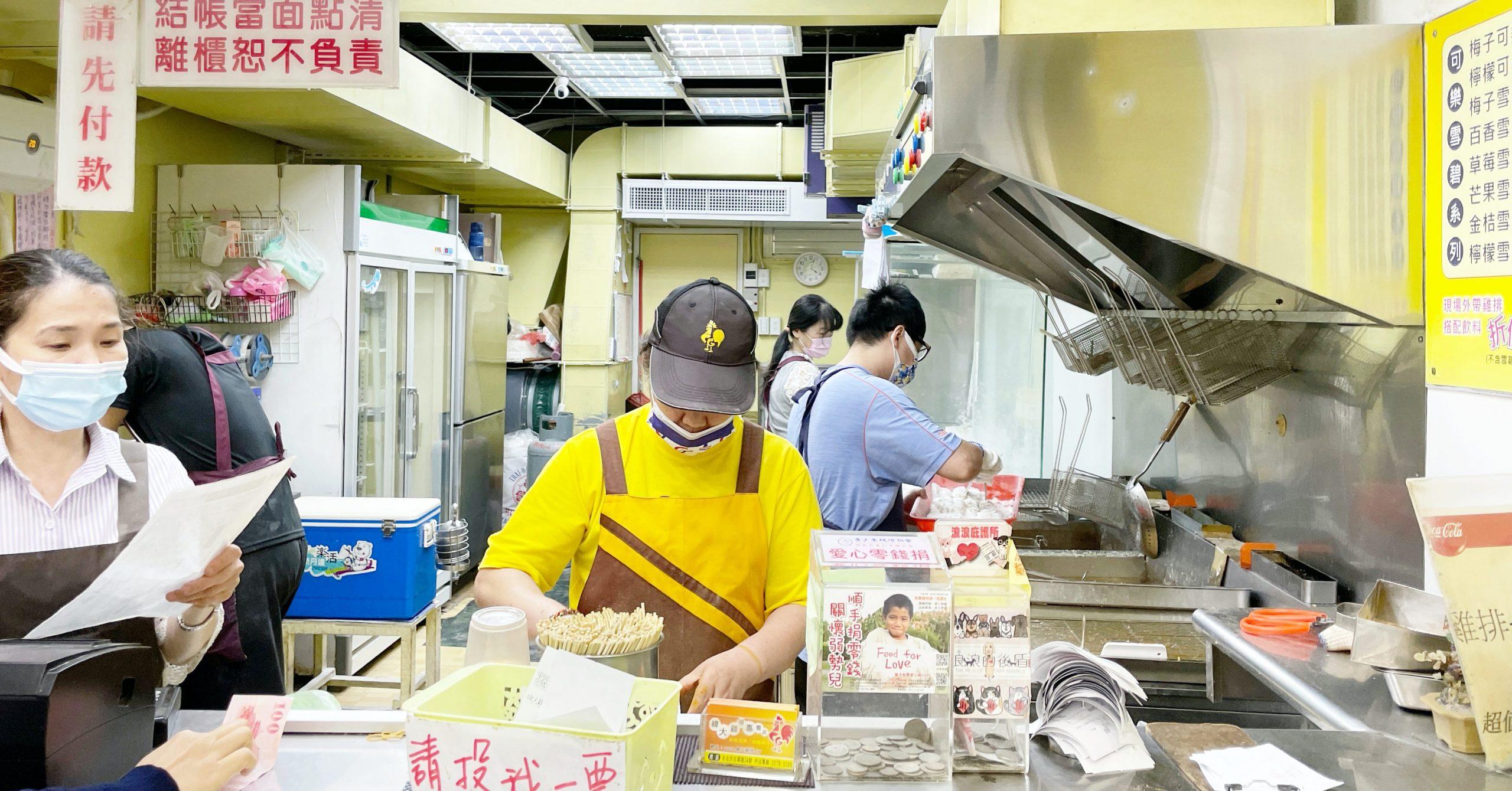 即時熱門文章:【台北小巨蛋美食】緯大雞排,雞排大塊又好吃(菜單)