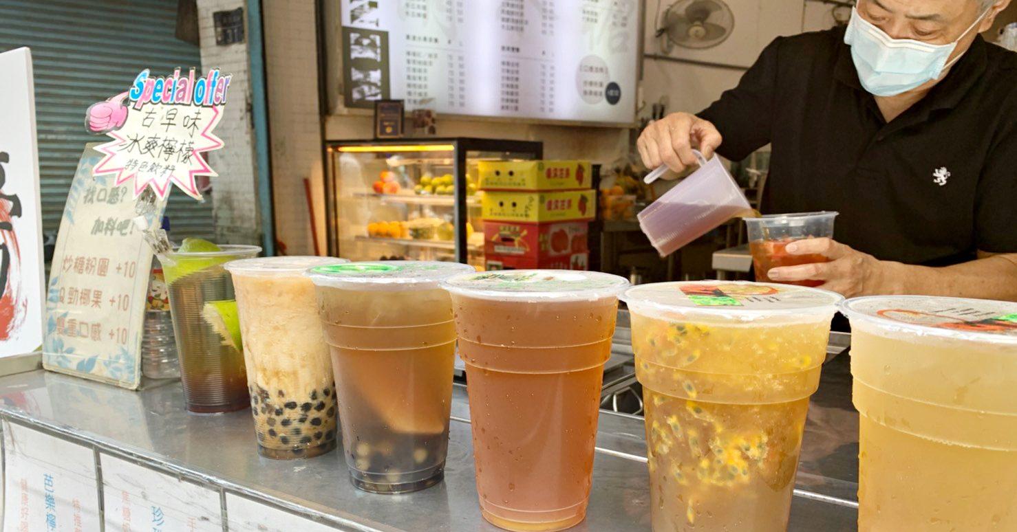 即時熱門文章:【三重美食】清水糖炒糖古早味紅茶,純古法手工炒糖飲料 (菜單)