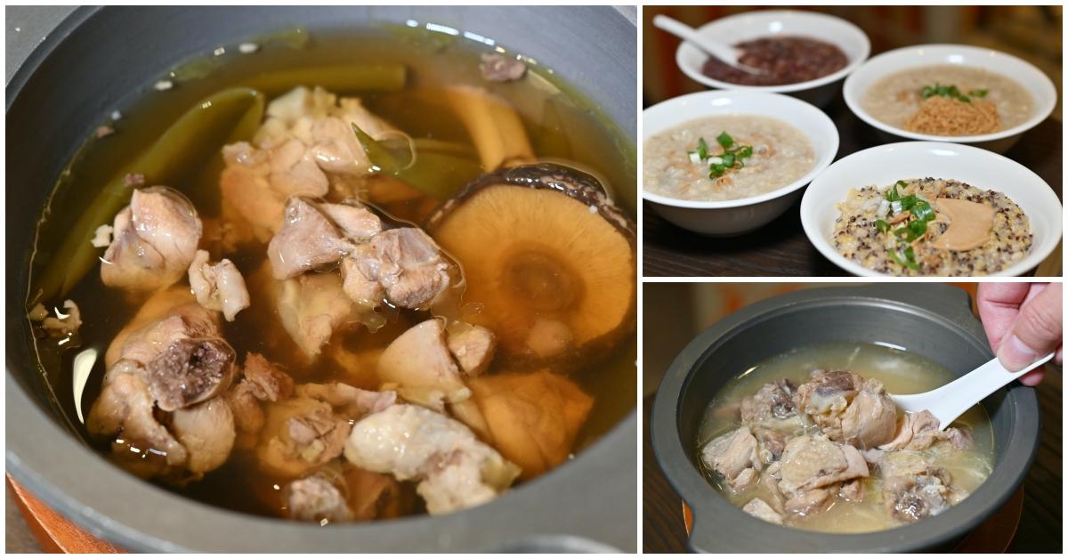 雲嶺鮮雞,土雞湯,雞湯,土雞粥 @Nash,神之領域