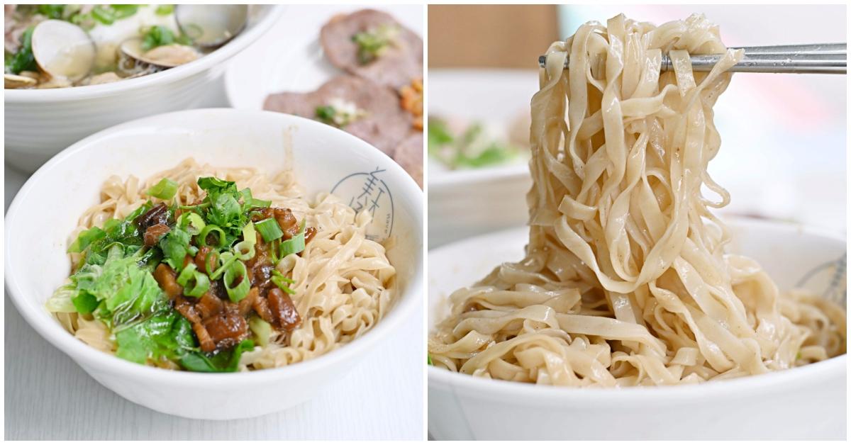網站近期文章:【行天宮美食】美天好食光台南家鄉味,鹽水意麵有夠好吃