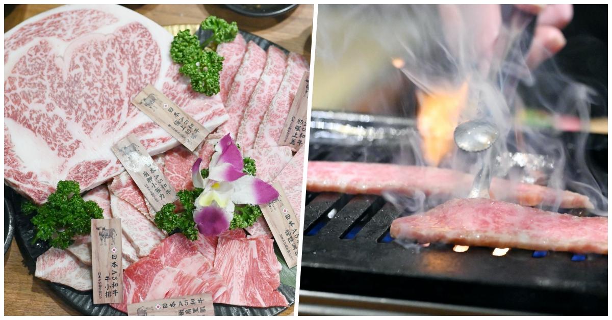 即時熱門文章:【中壢美食】藏王極上燒肉餐酒館,超高CP值的高檔和牛套餐