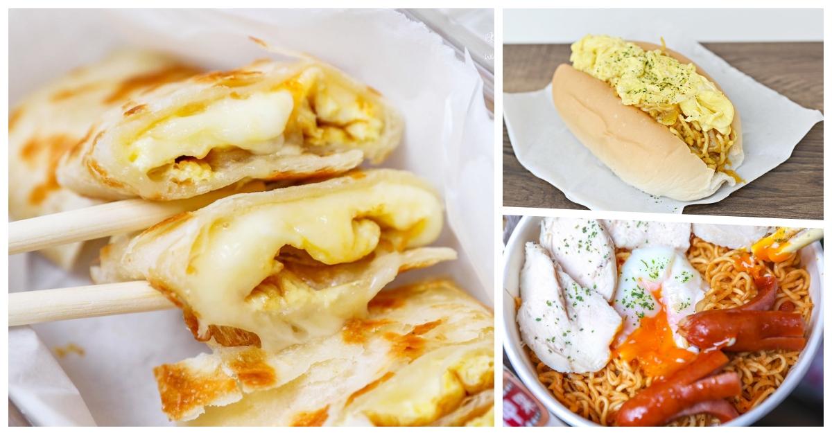 今日熱門文章:【行天宮美食】押果行天宮店,好吃手工蛋餅 咖哩炒麵麵包 (菜單)