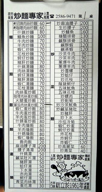 DSCN5337_结果