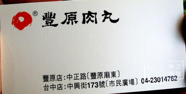 DSCN9976.JPG