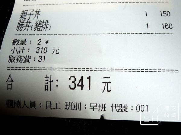 DSCN6086.JPG