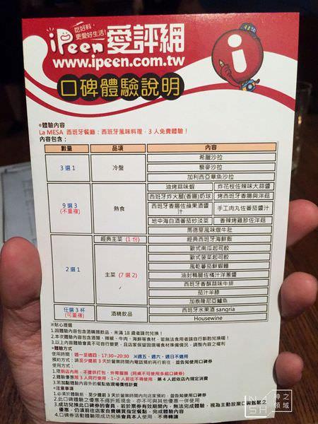 IMG_8505_结果.JPG