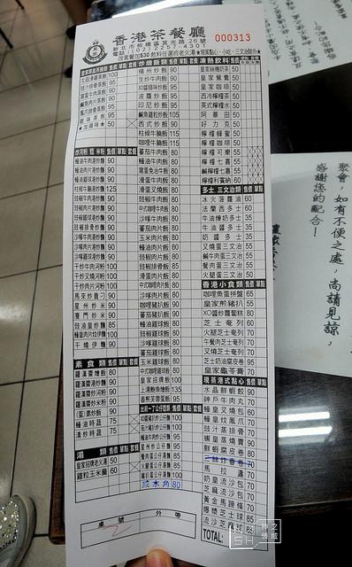 DSCN4278_结果